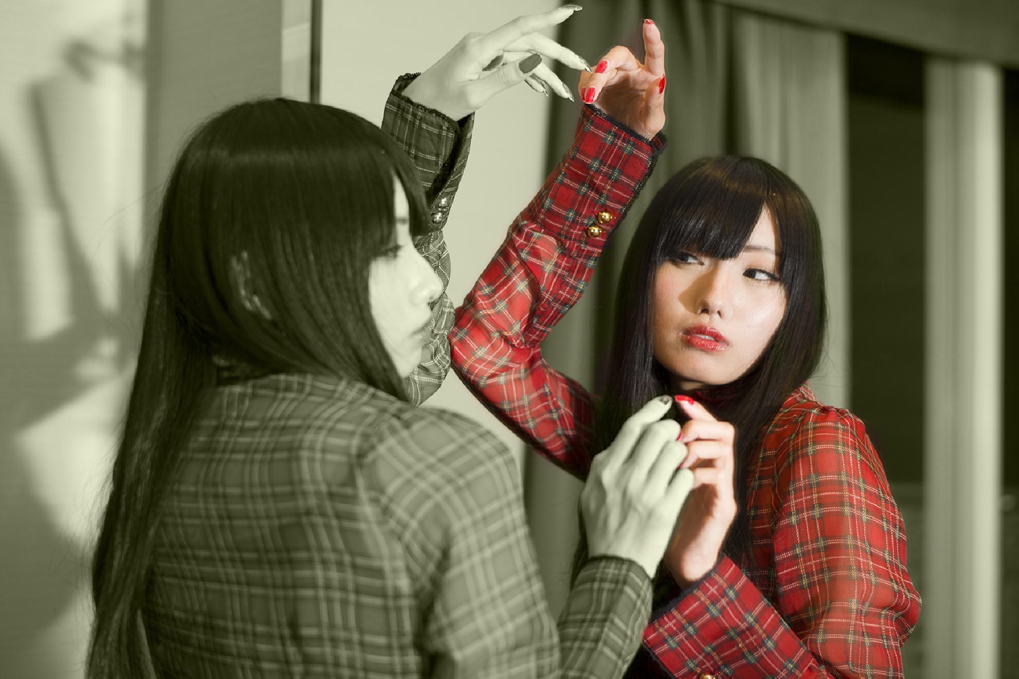 Såsom i en spegel by SquareOne