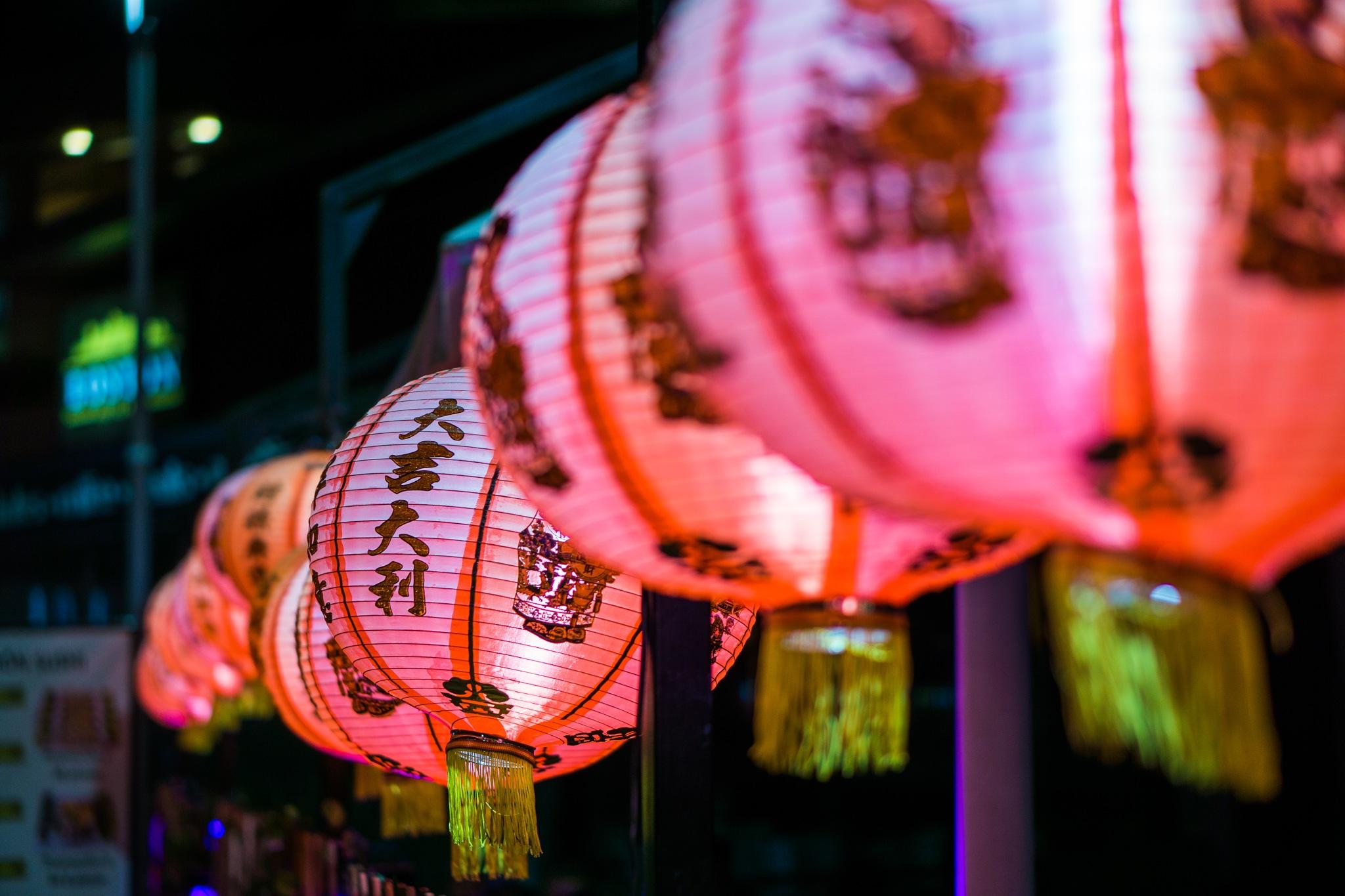 Photo in Random #cityscape #japan #japan #oriental #night #nightphotography #night photography #photographer #photography #china #bokeh