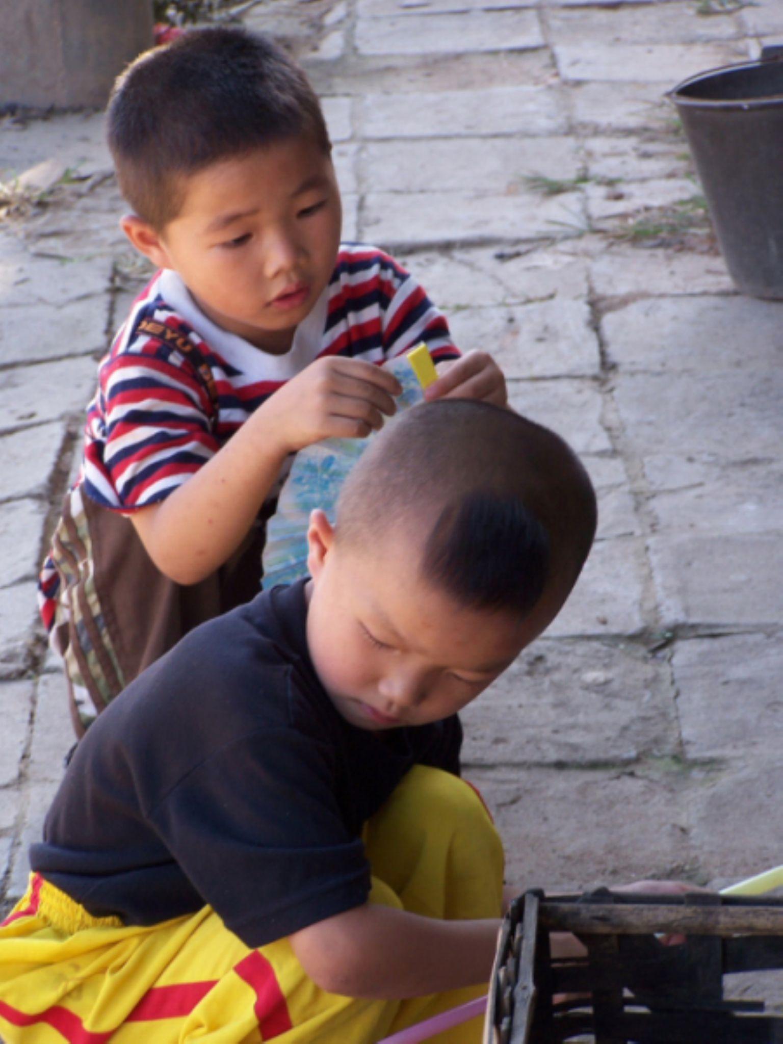 Children, China by Masaharu Uemura