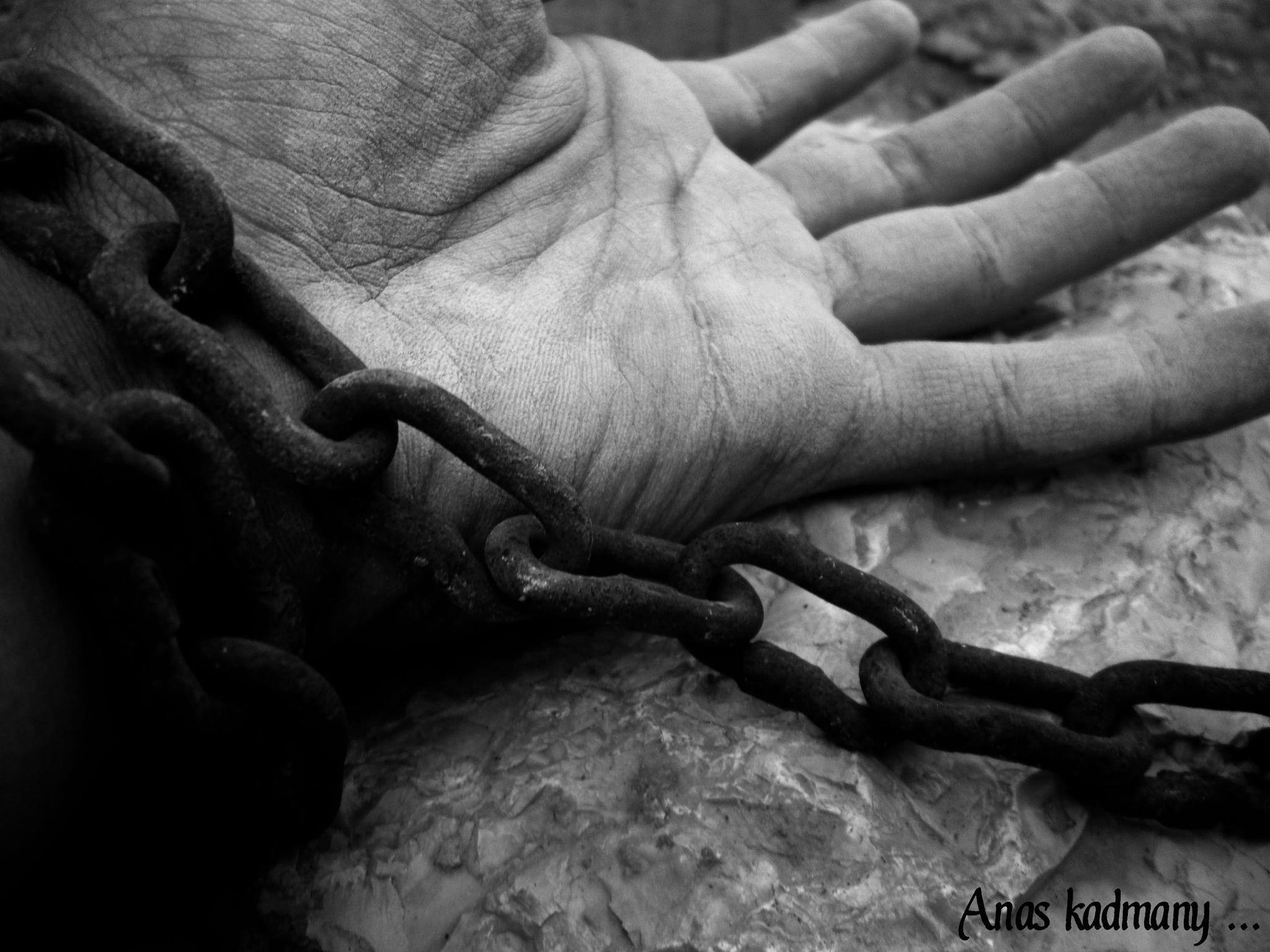 END ... by Anas Qadamani