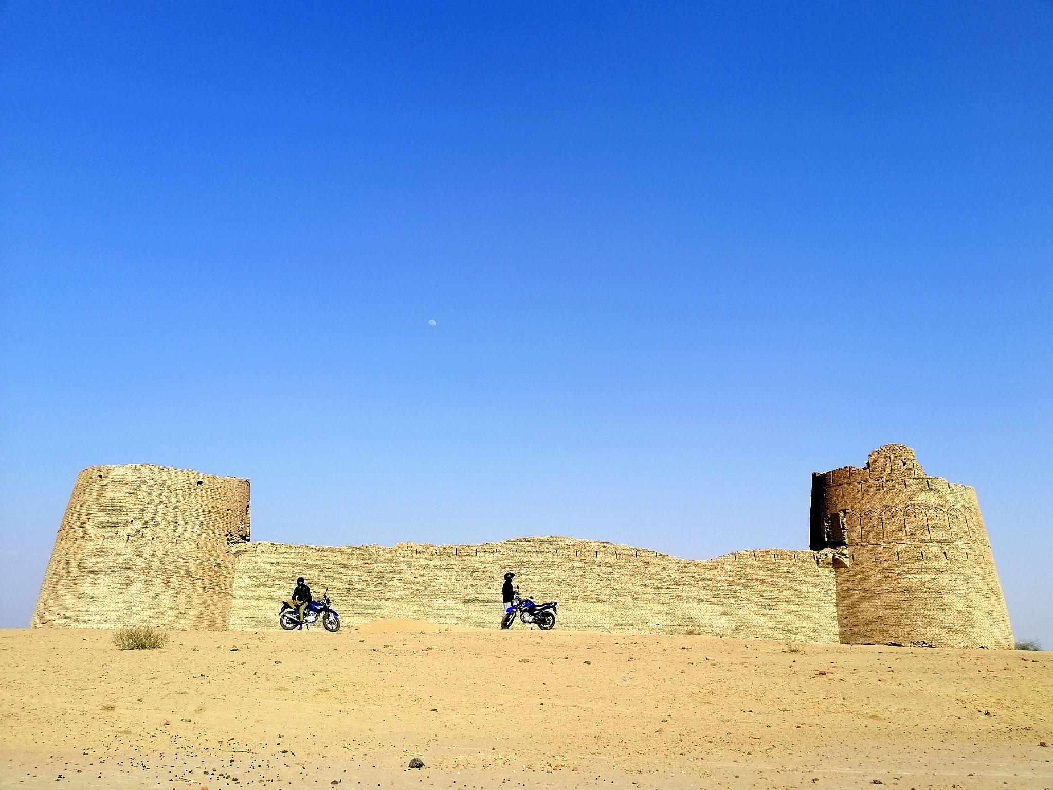 Musafir (Traveller)  by Ali Danial Asif