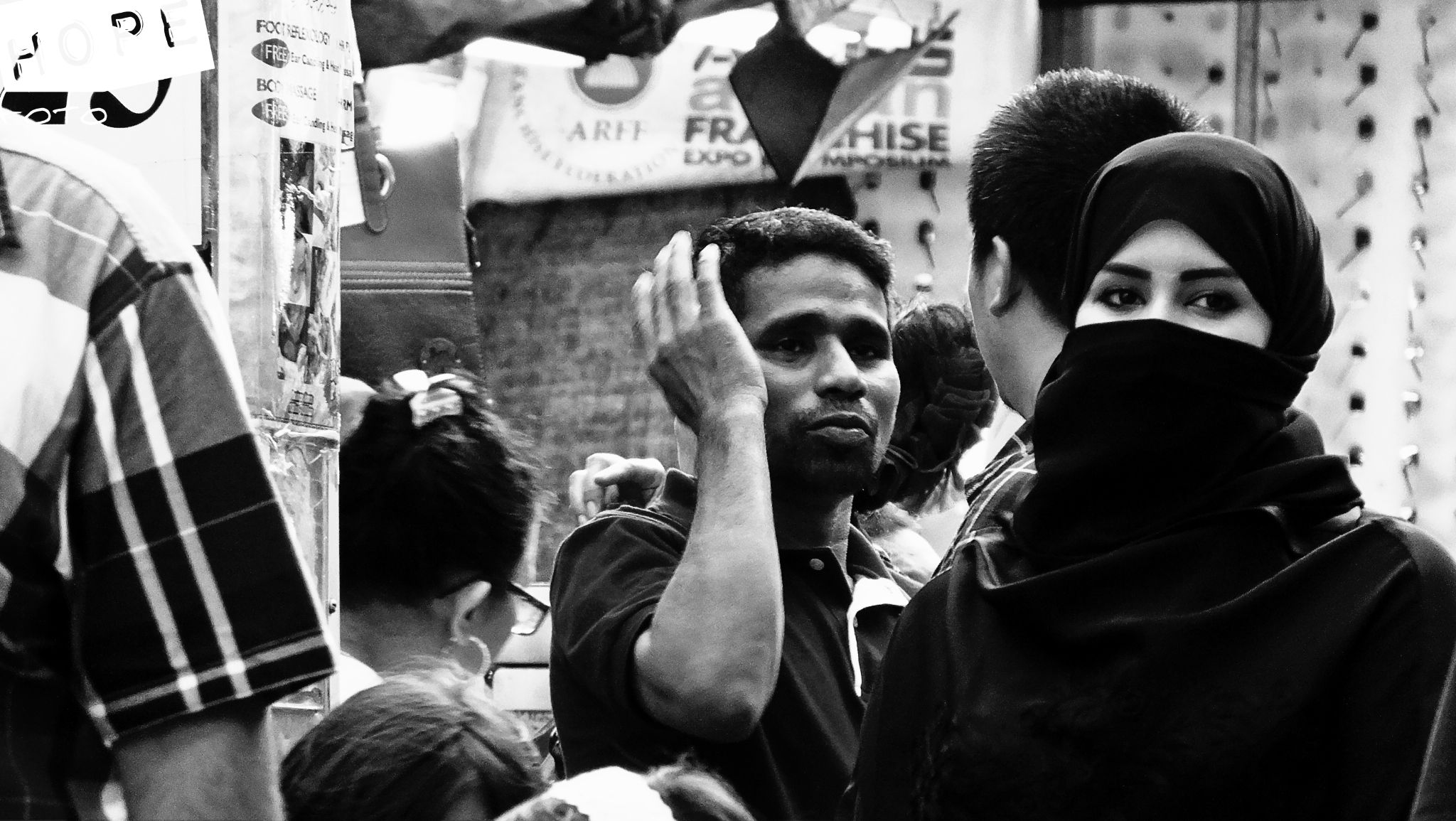 Eyes by Azhar Isl