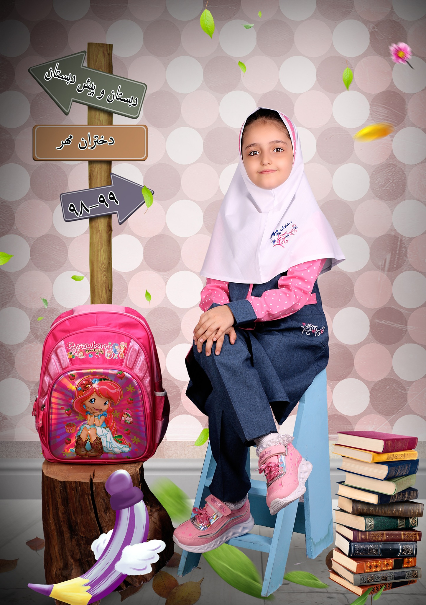 Start school on my coutry.. by maryam  ghasemi