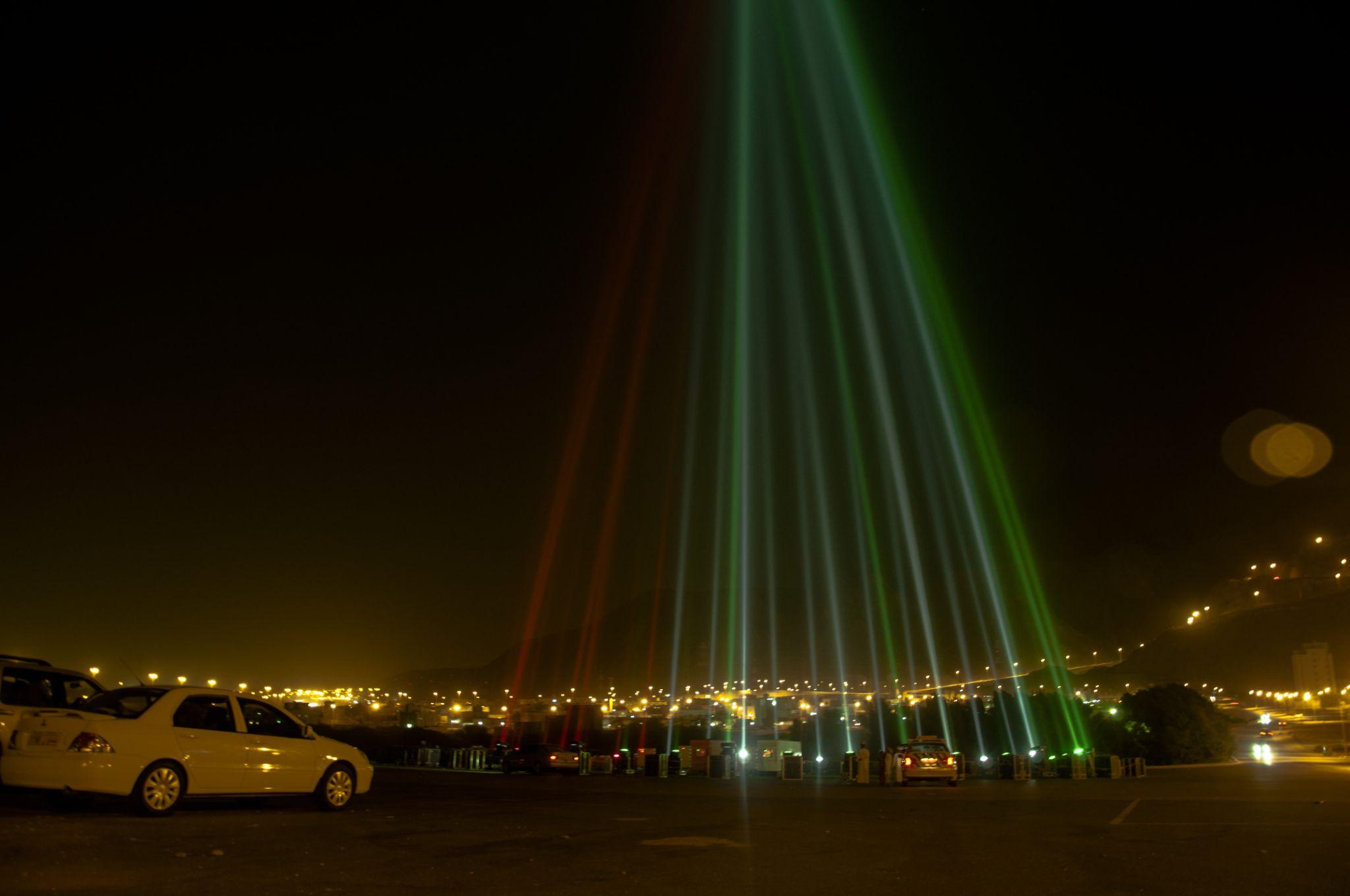 Multi-lights by jao.abenoja