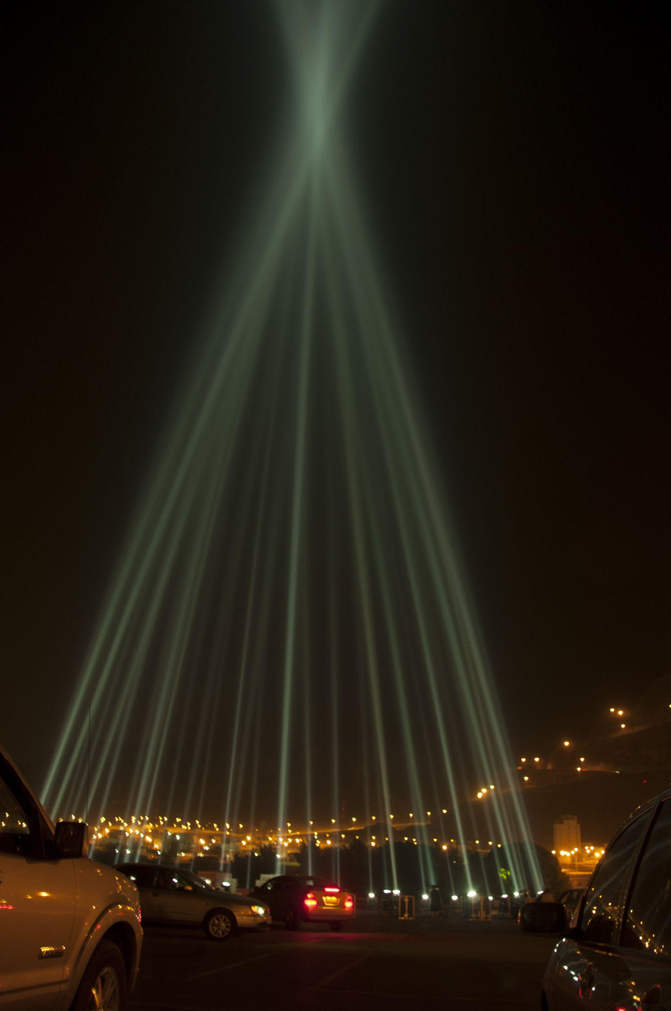 Multiple dancing lights by jao.abenoja