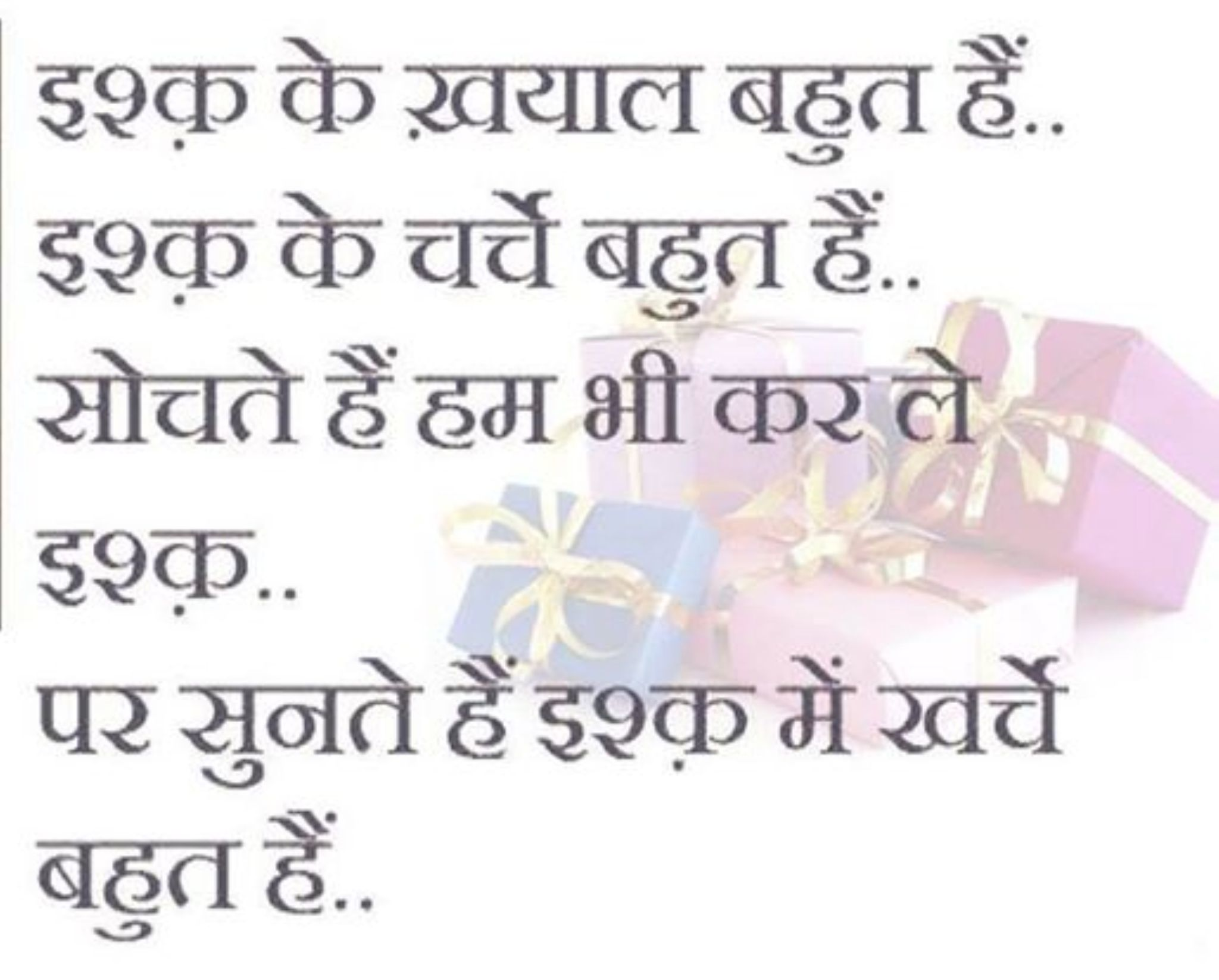 10155943_594847040625645_7457125845127836342_n by Ravi Dayma