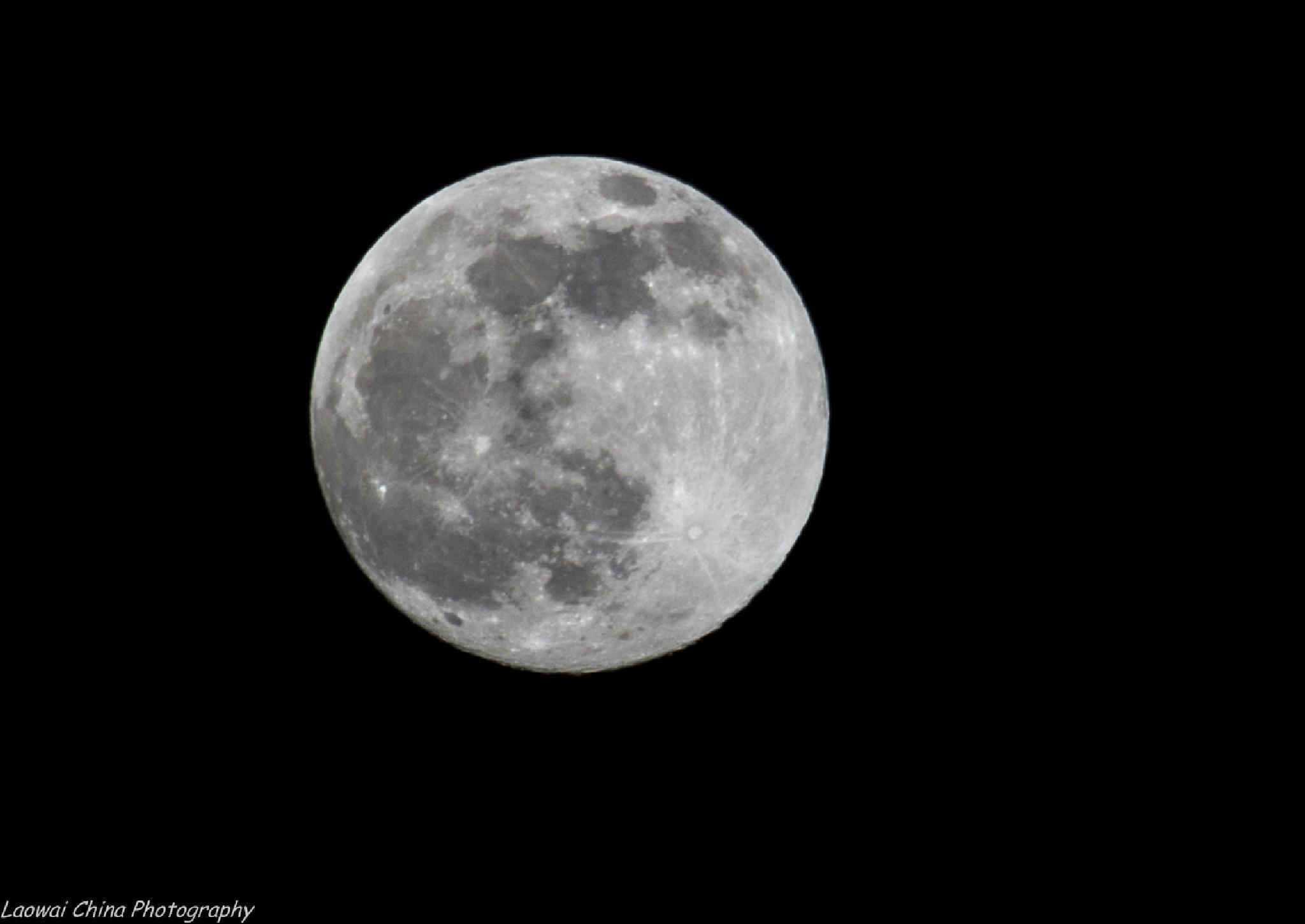 The Moon by Arie Boevé