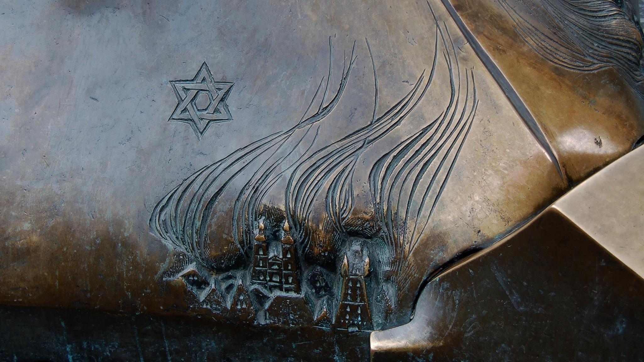 Holocaust Memorial by CaliforniaPeggy