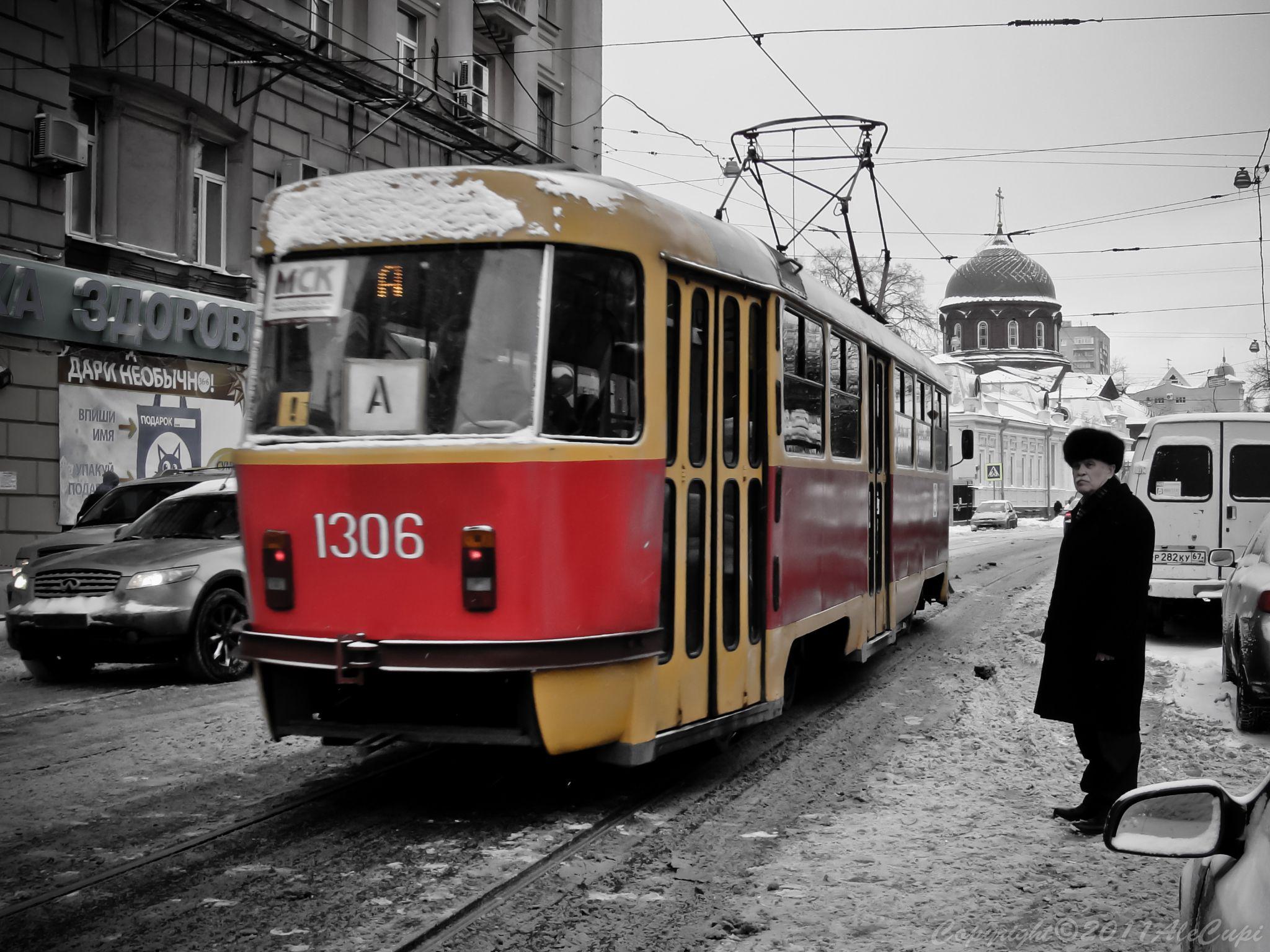 Moscow winter by Alejandro Cupi
