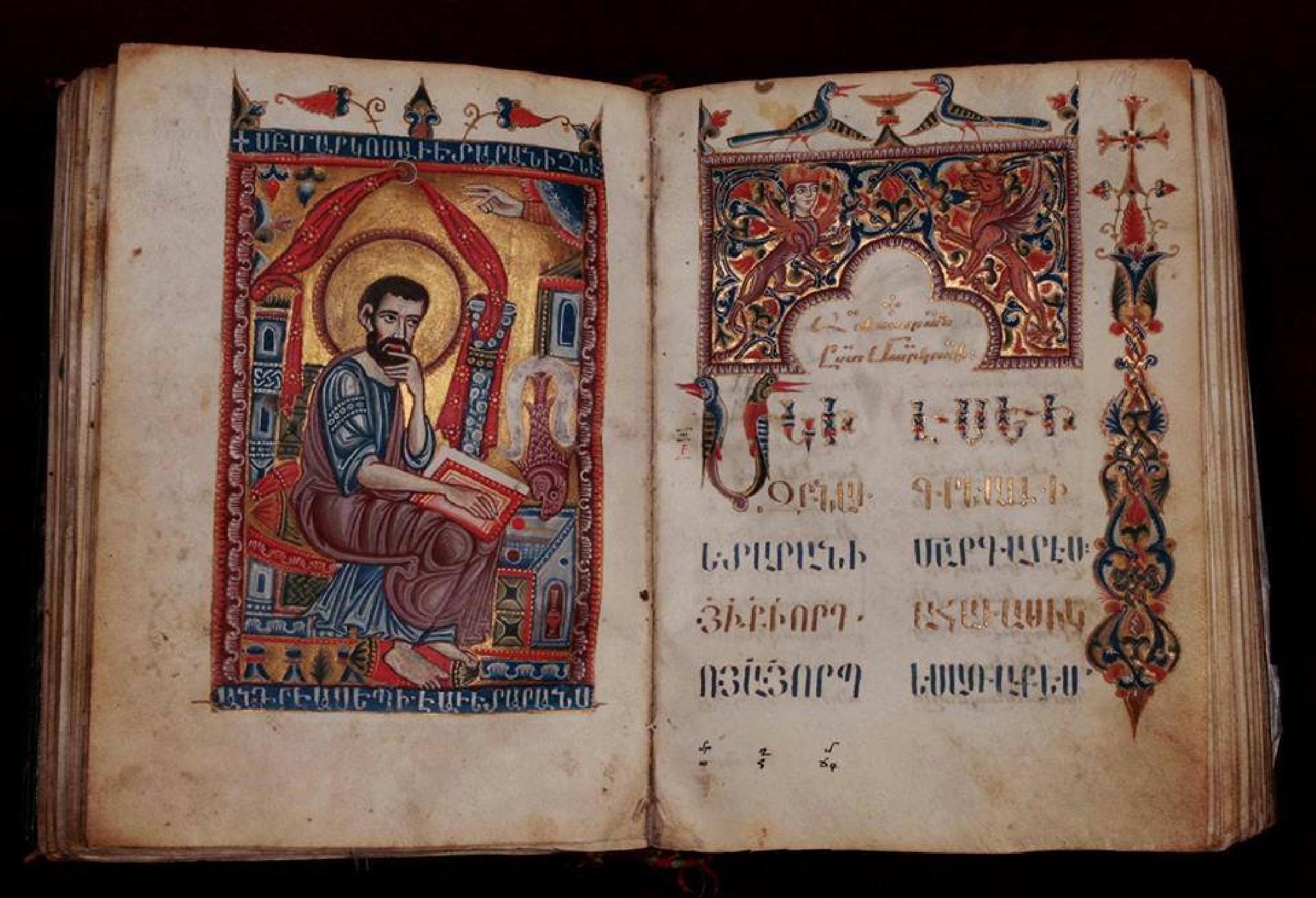 Մատենադարանի ձերագի Ավետարան 13 դար Matenadaran Gospel age 13 by yurhanartharutyunyan