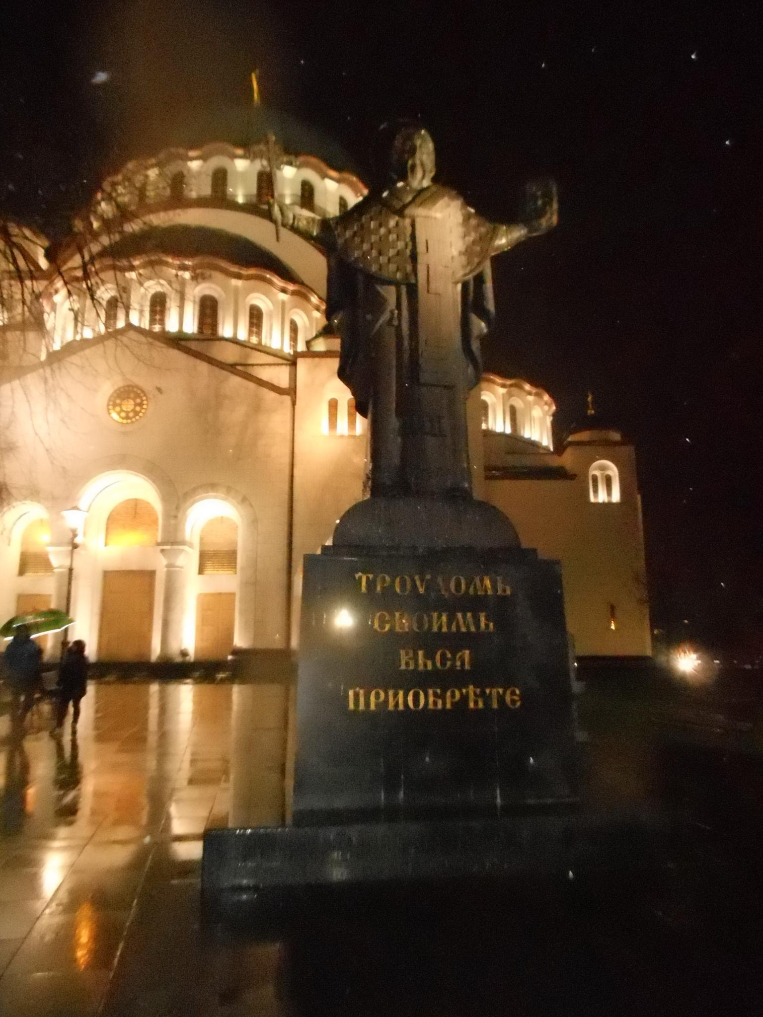 Hram Svetog Save , Beograd , Srbija by biljanapetrovic1048