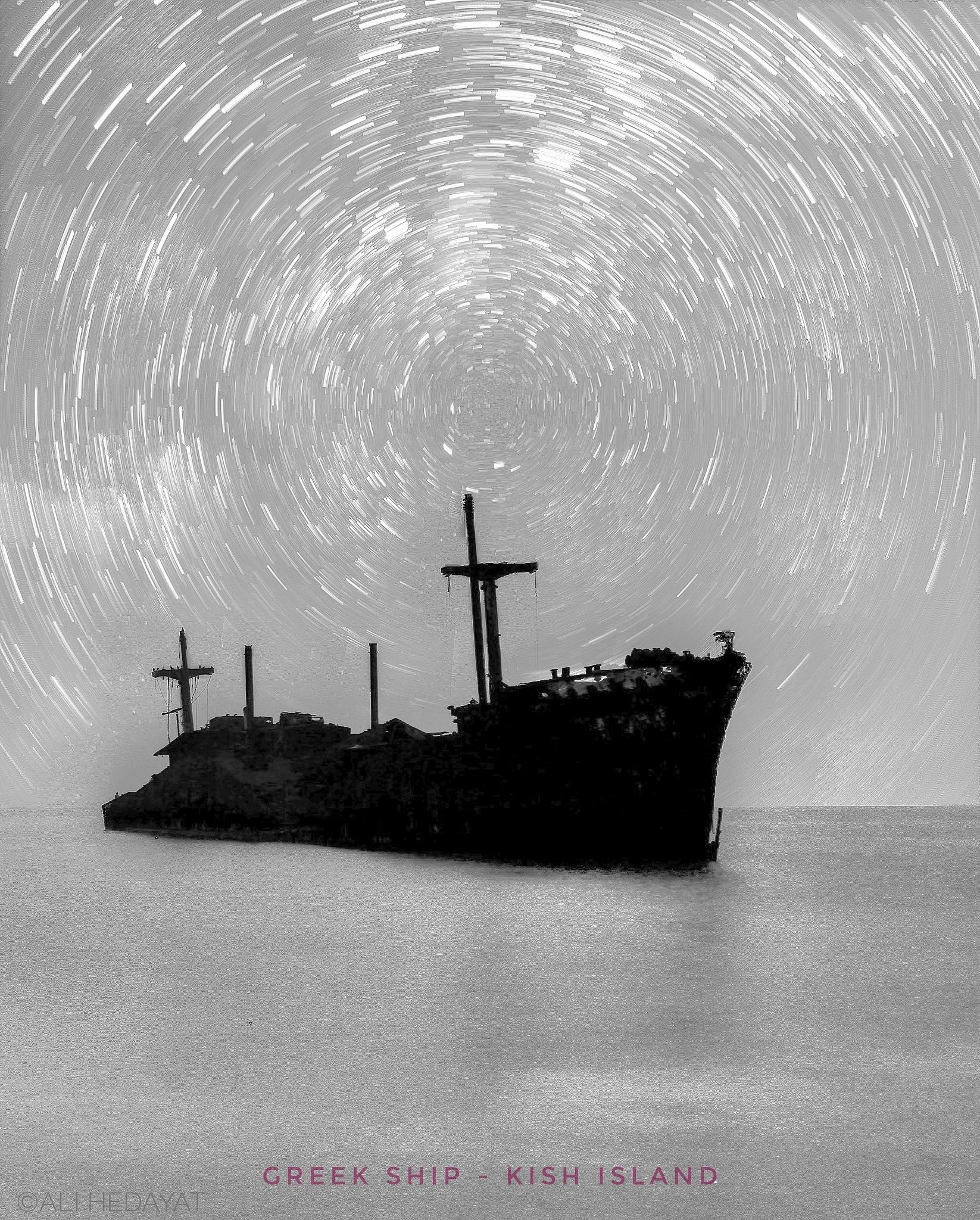 Greek ship... by ALI HEDAYAT