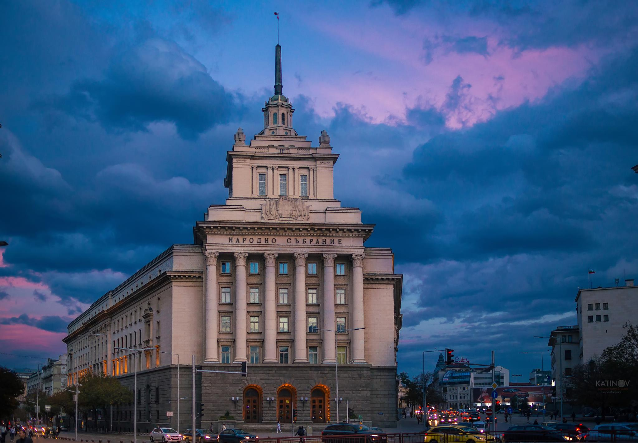 Bulgarian government building by Stoyan Katinov