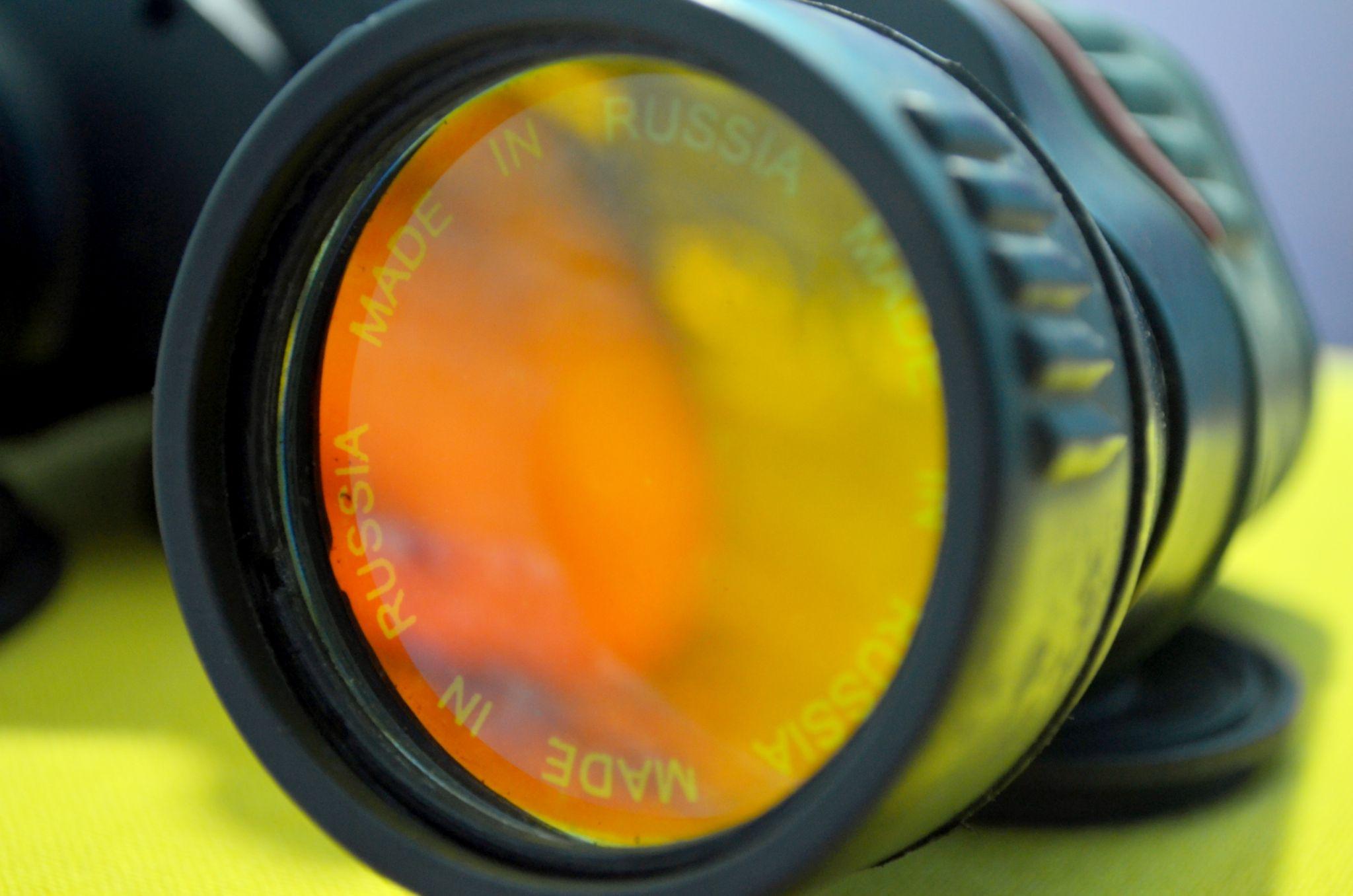 Binoculars by Pankaj Kumar
