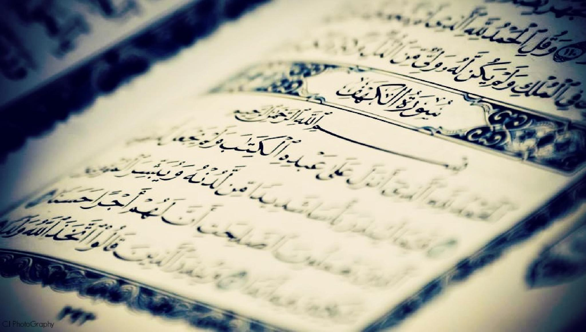 The Holy Quran  by Chaiblaine.imad