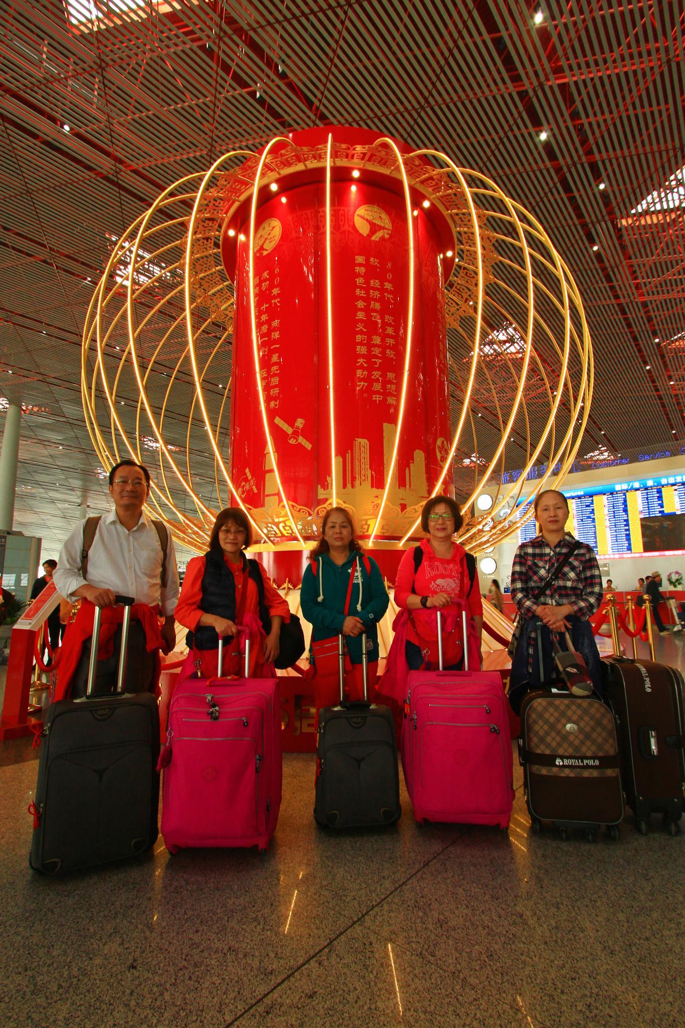 北京機場 by 李葉坤