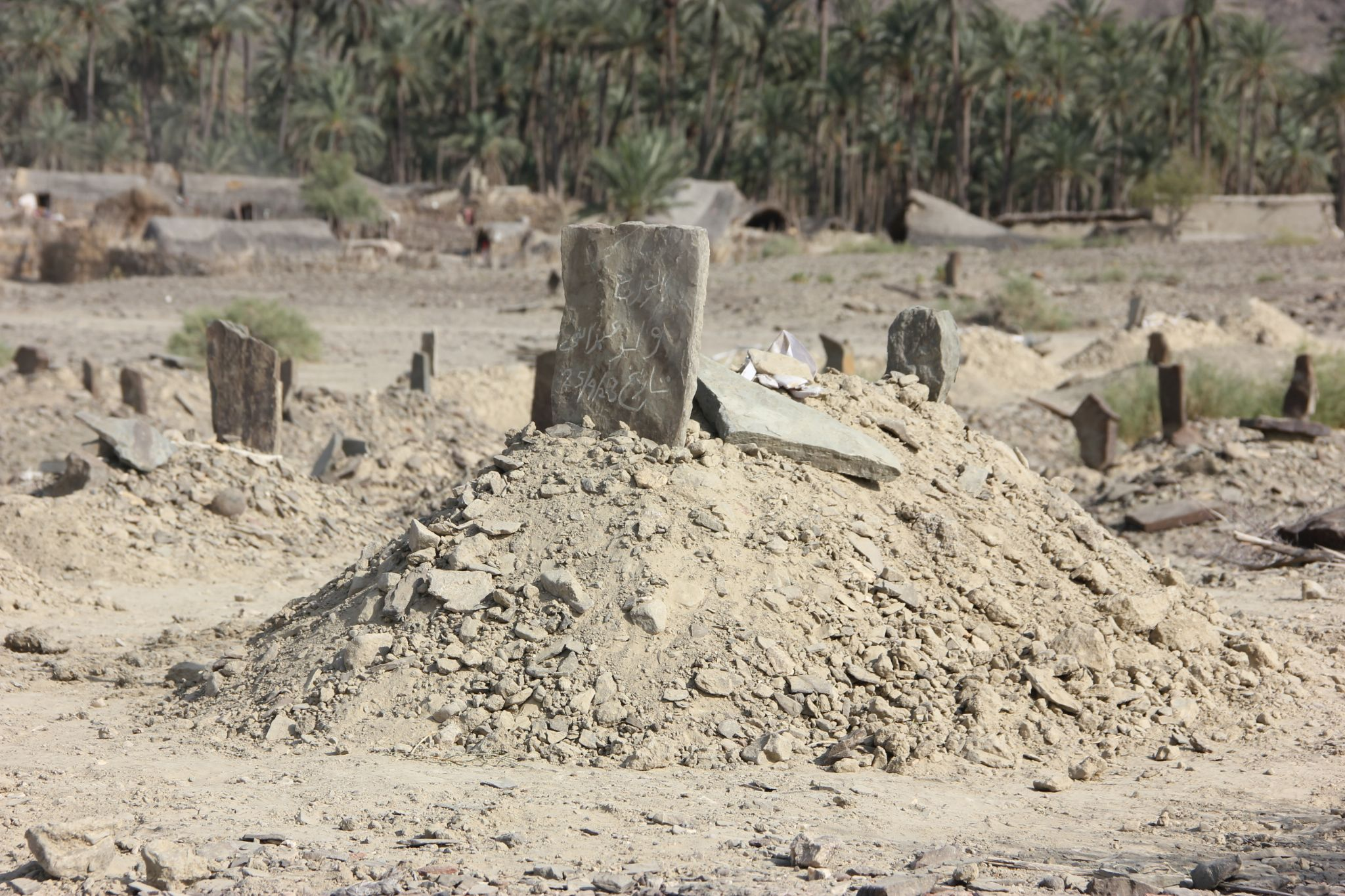 Balochistan earthquake victims in grave nurh by rahibaba.izback