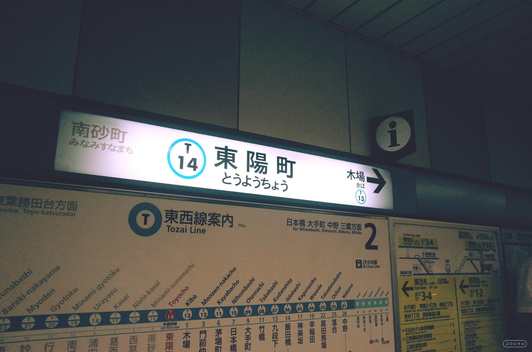 Tōyōchō by Joyyu