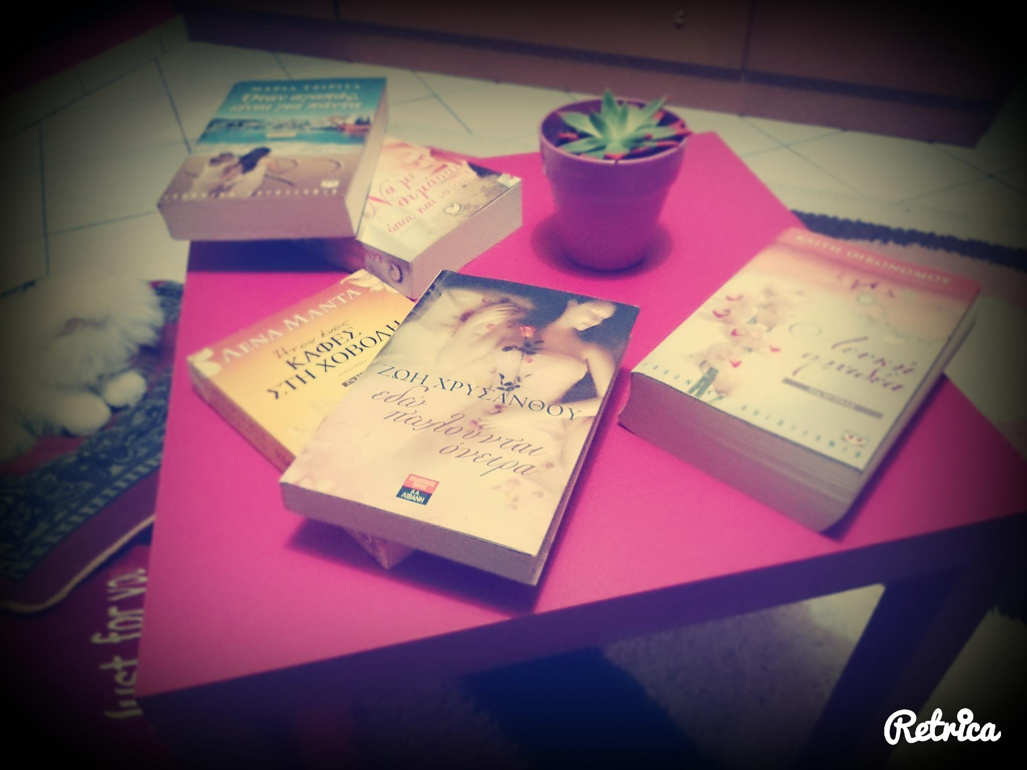 My Book by lena.tsakalaki