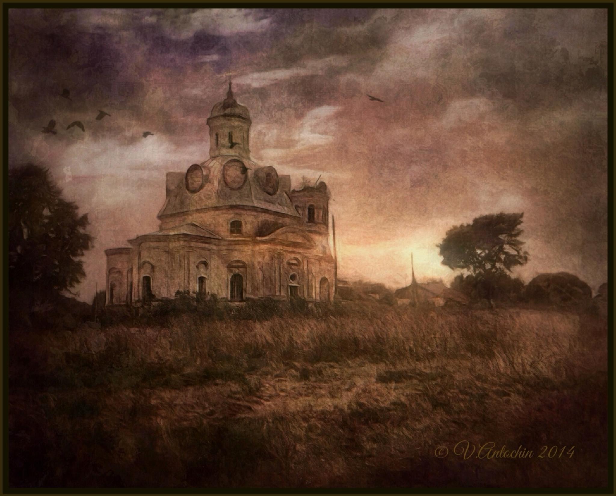 Untitled by vadim.demjianov