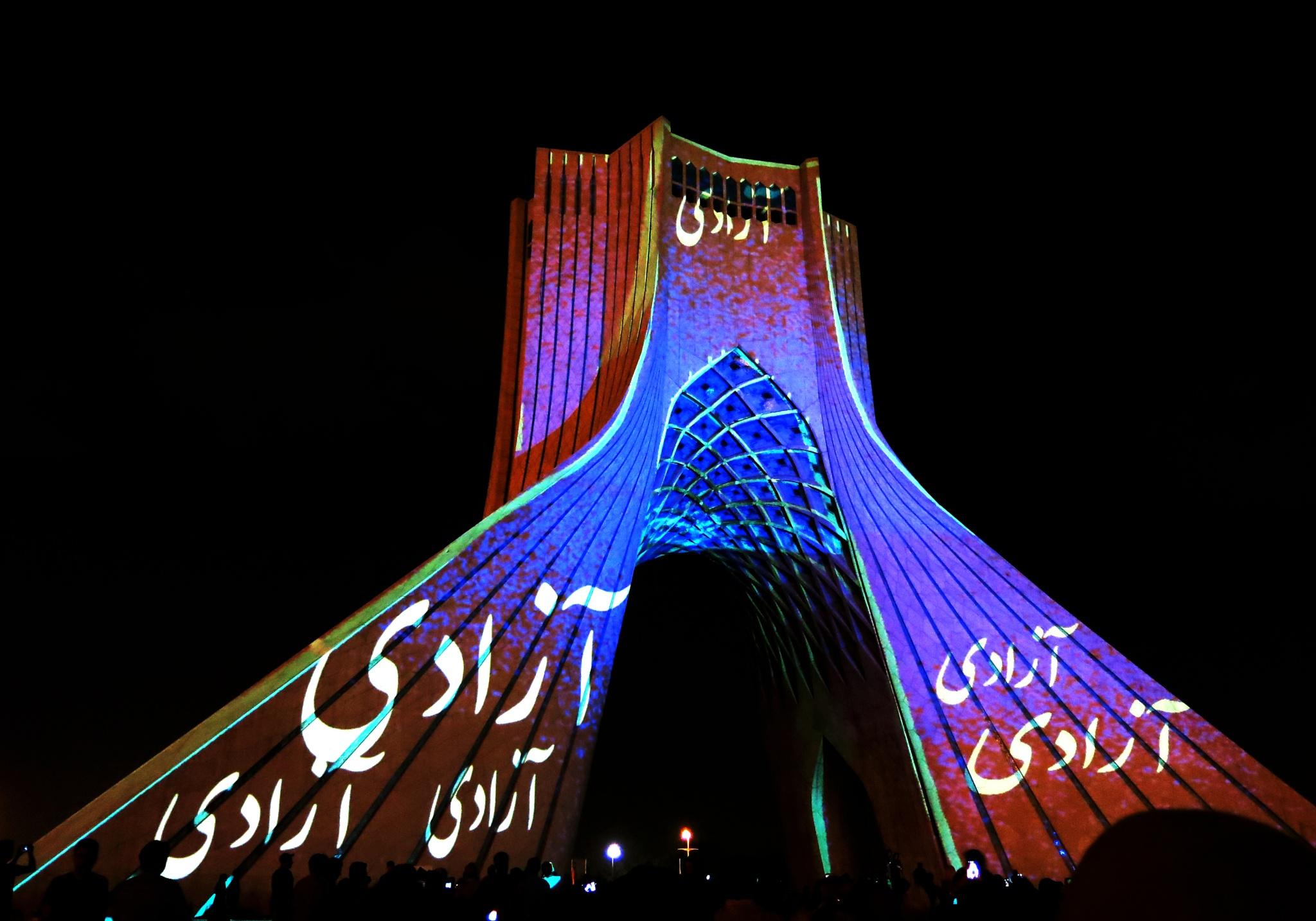 Freedom by Ali Ghorbani