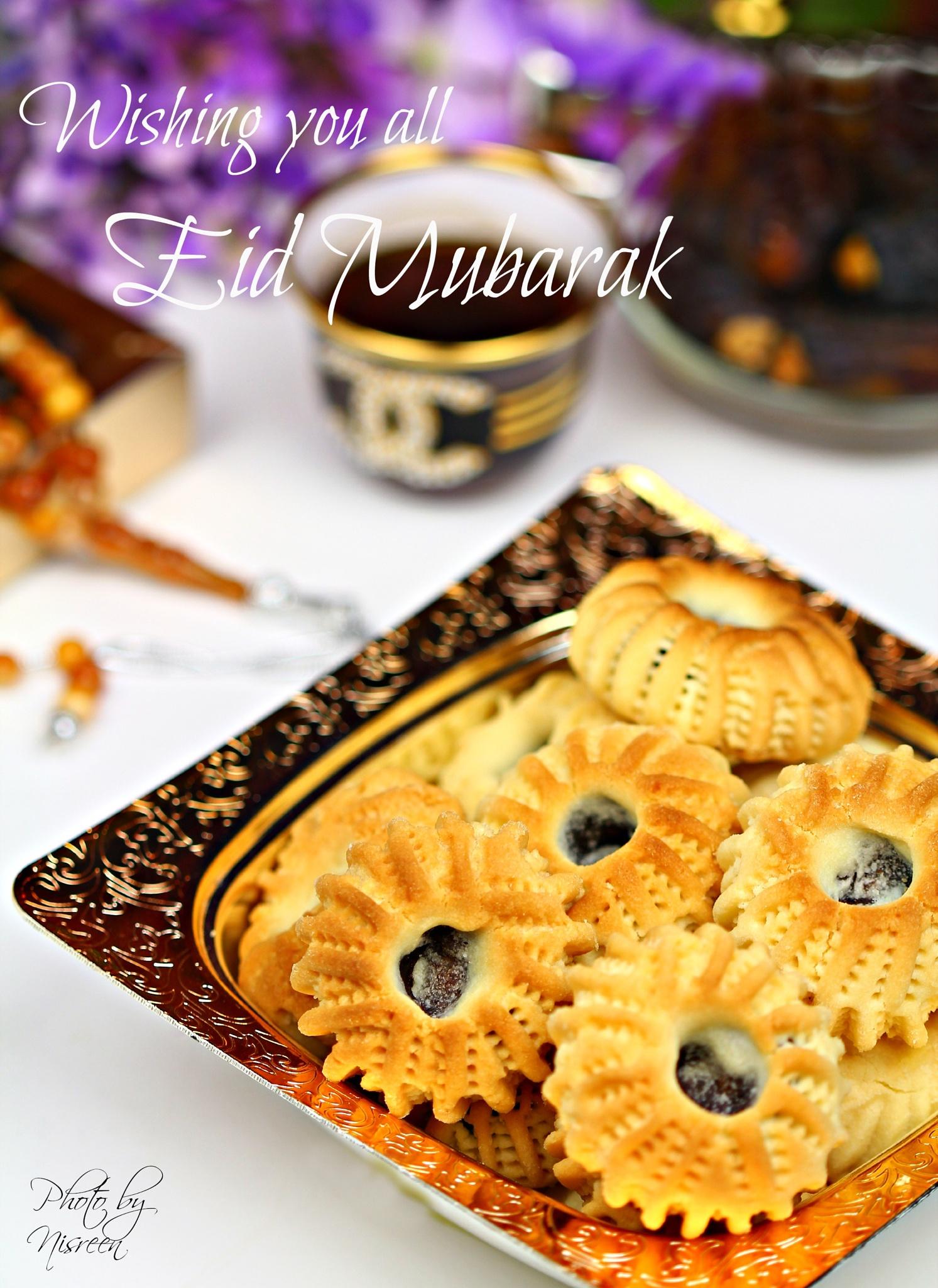 Mamool cookies by Nisreen Rahhal