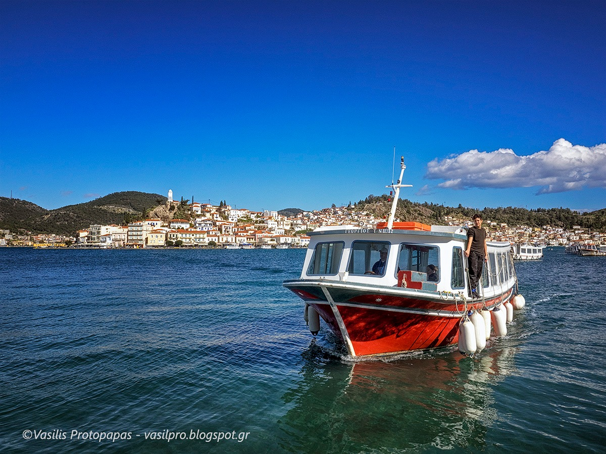 Travelling by Vasilis Protopapas