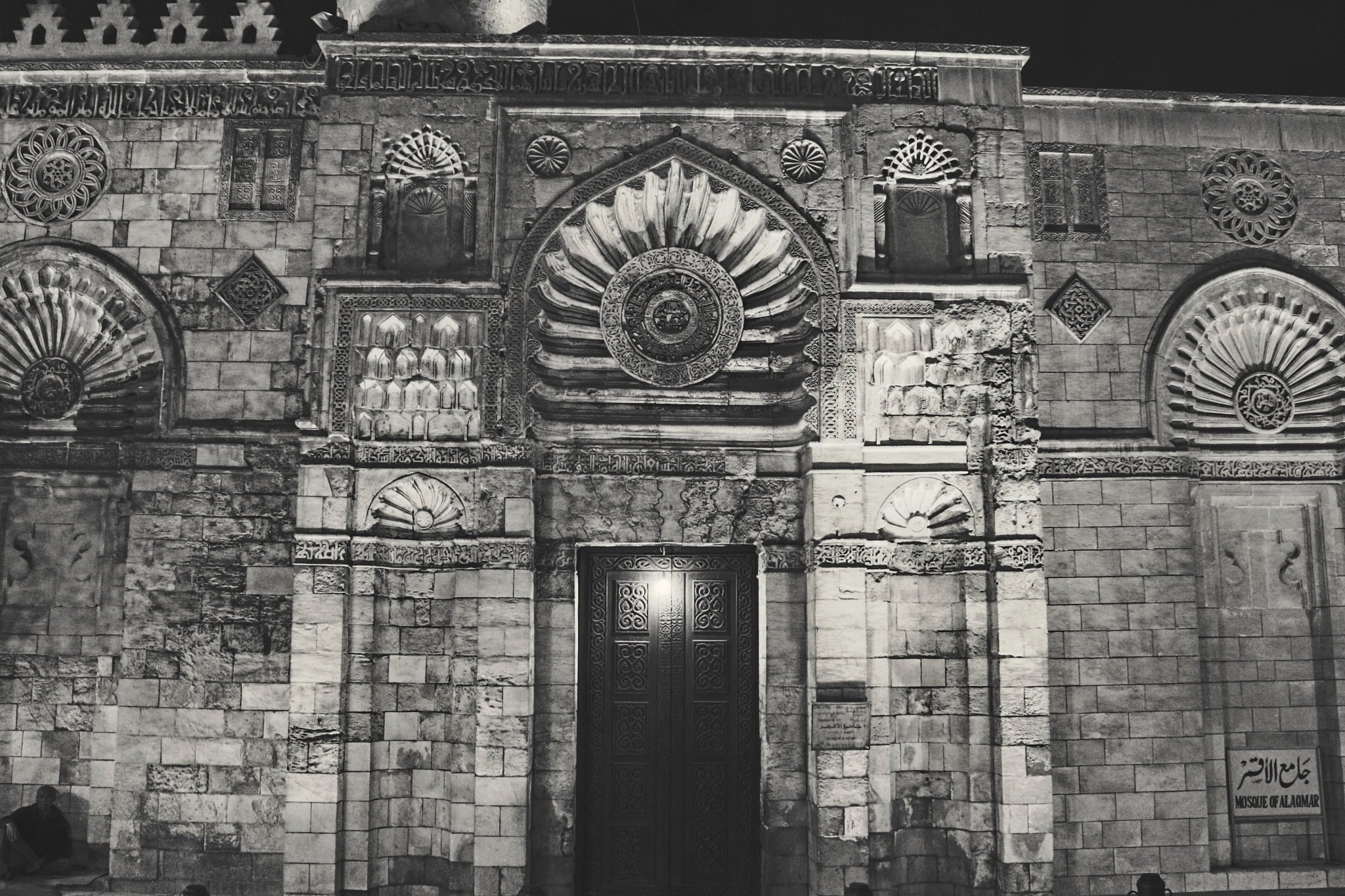 From Old Fatimid Cairo 15 by mo'ness youness