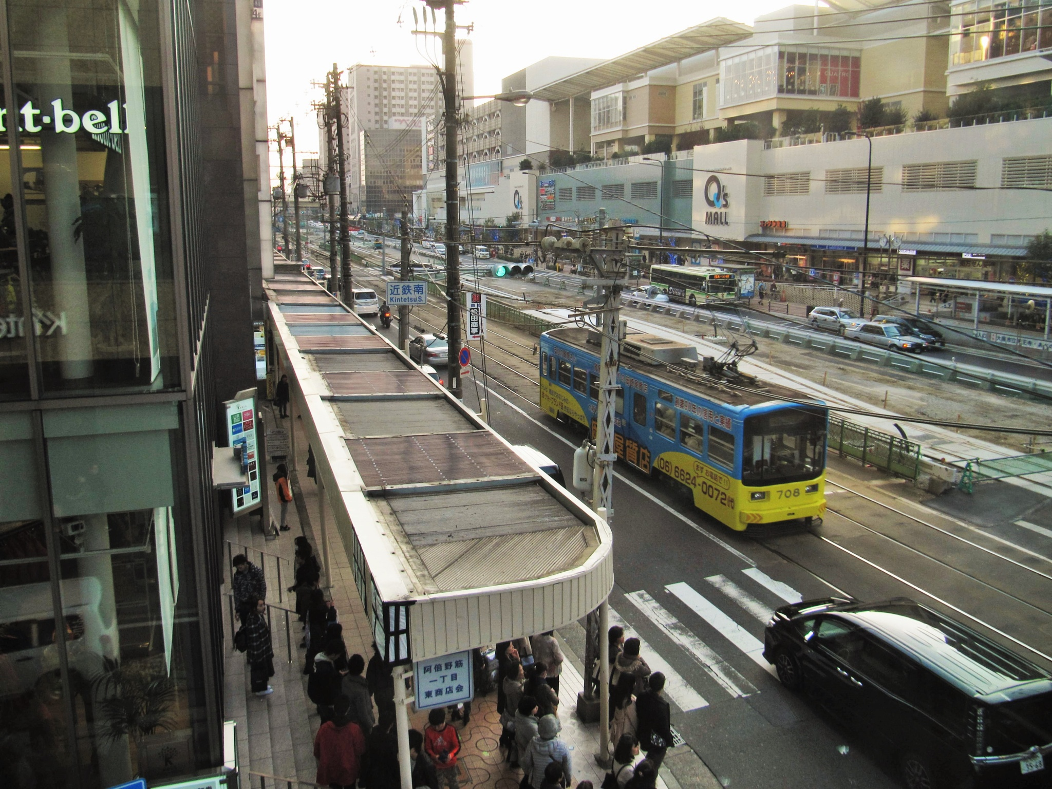 Look at the tram from the second floor by SANRI