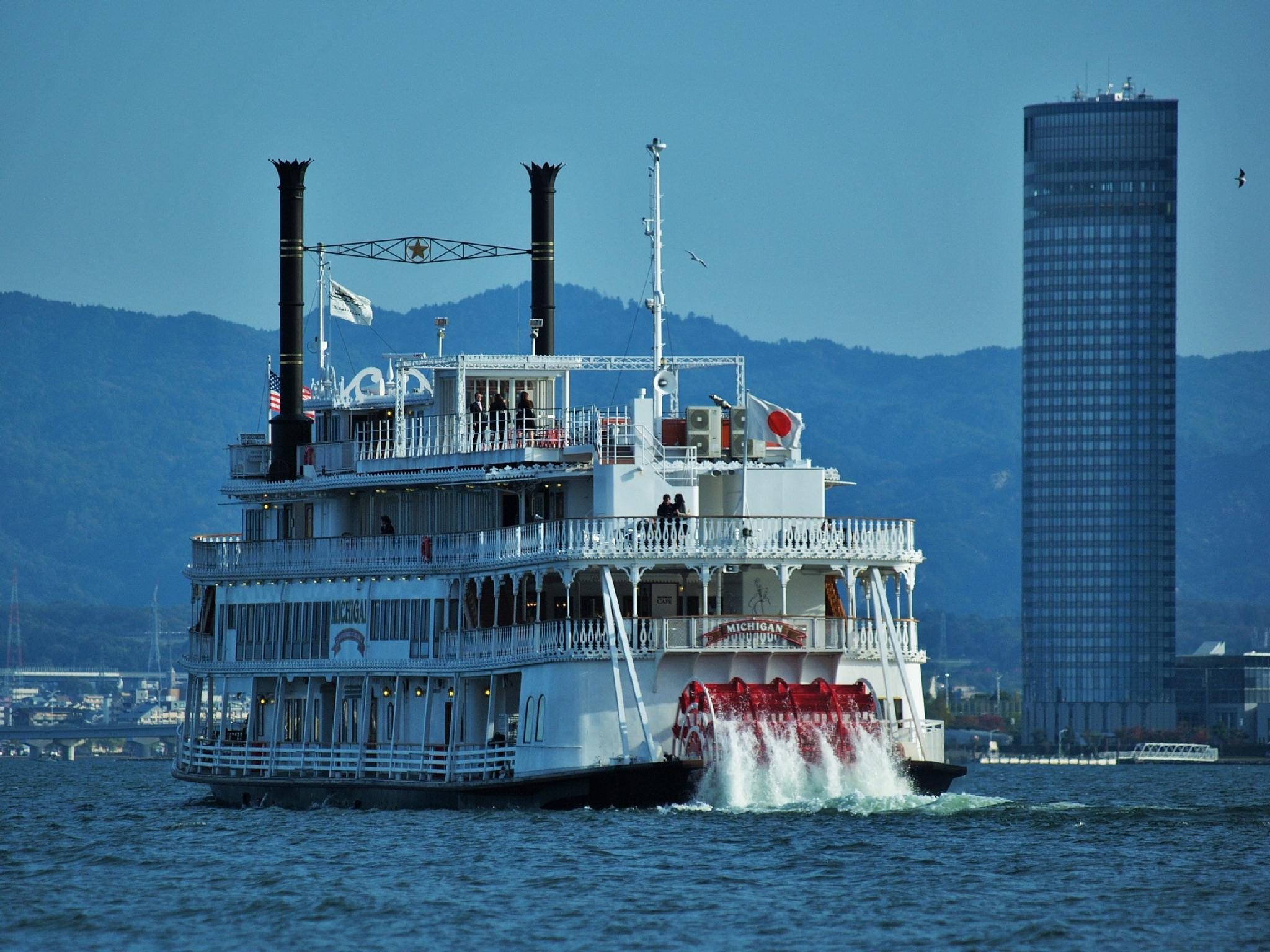 The Lake Biwa example your navigation Michigan ship to by SANRI