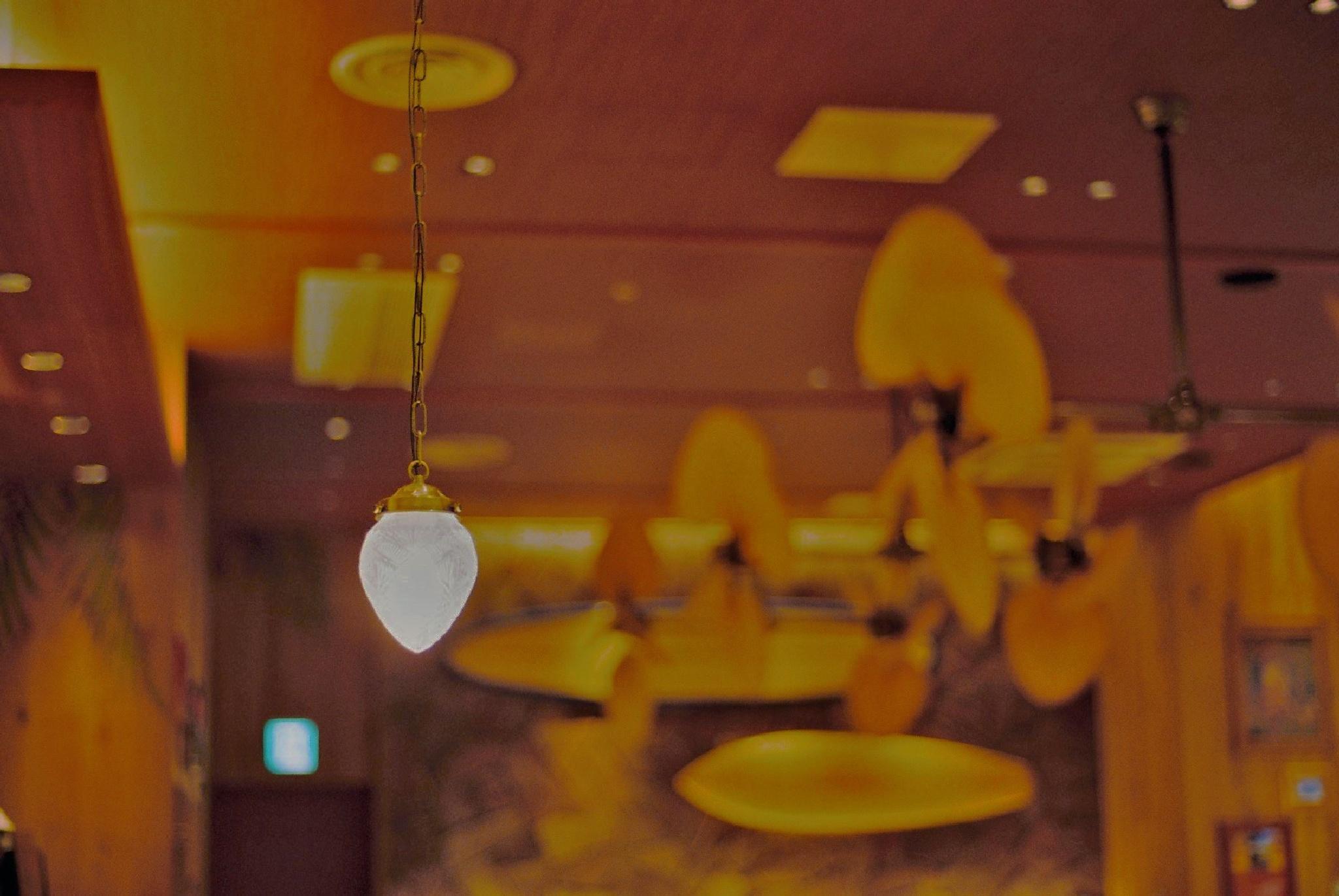 Pendant lighting by SANRI