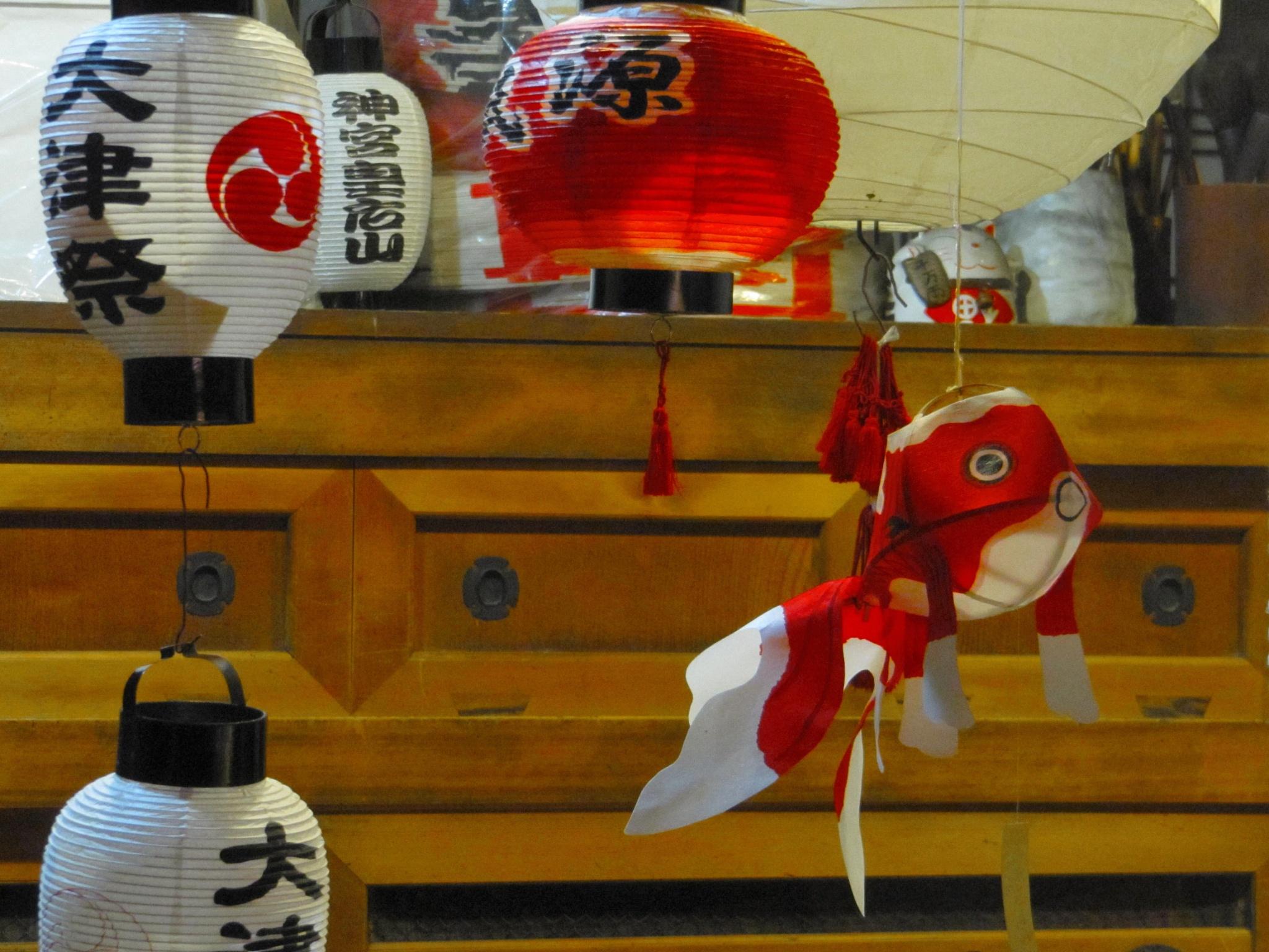 Paper lantern of goldfish by SANRI