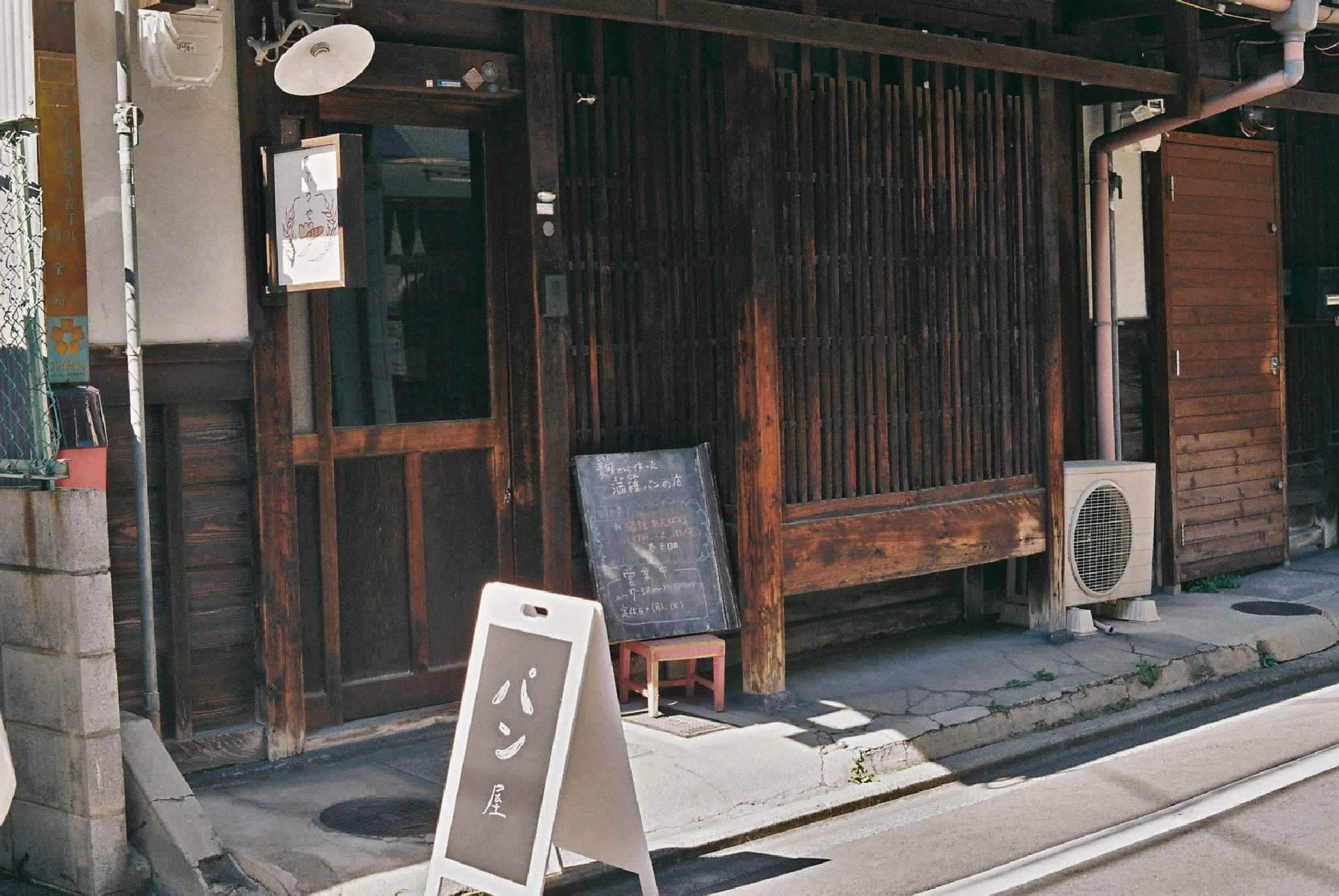 Kyoto city of bakery by SANRI