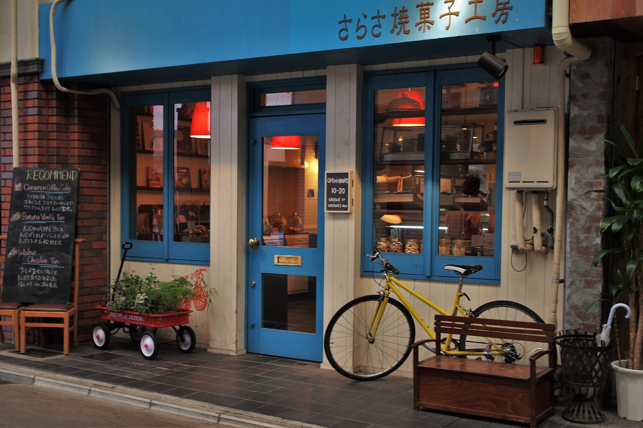 Sky blue color of the baked pastry shop by SANRI