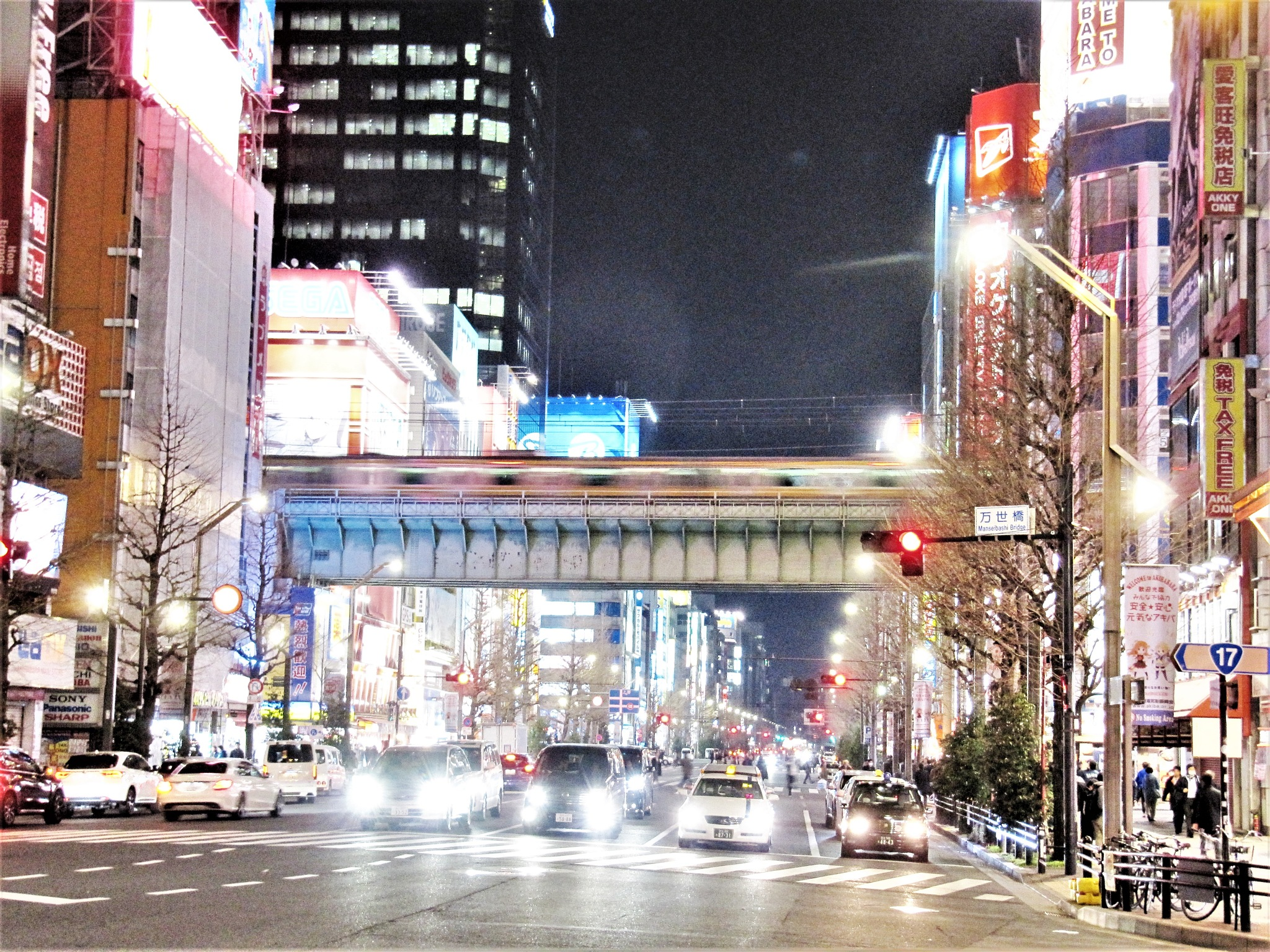 Manseibashi intersection by SANRI