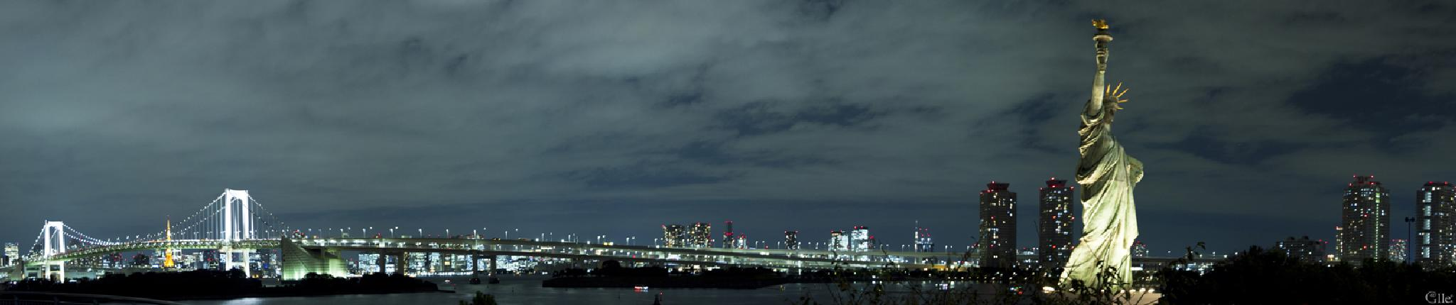 Odaiba by Galle