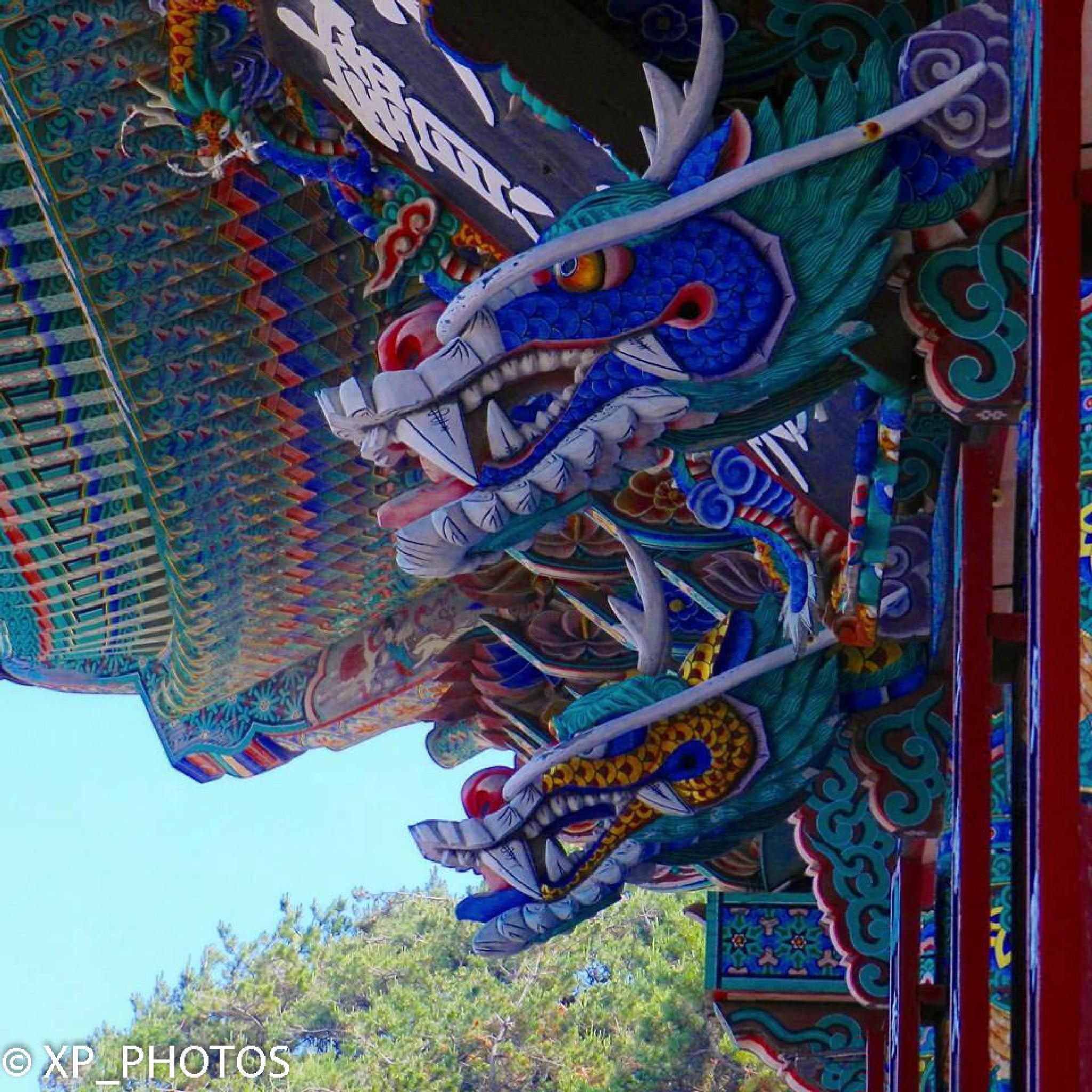 Busang Temple by XavierPepler