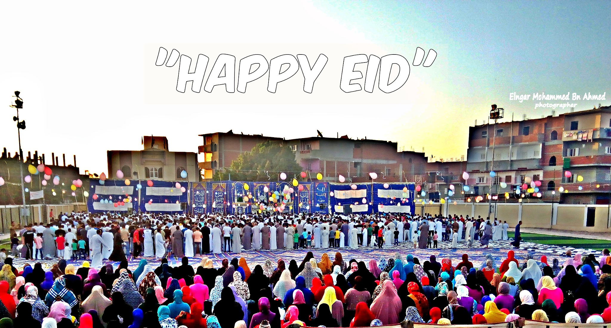 eid prayer by elngaar