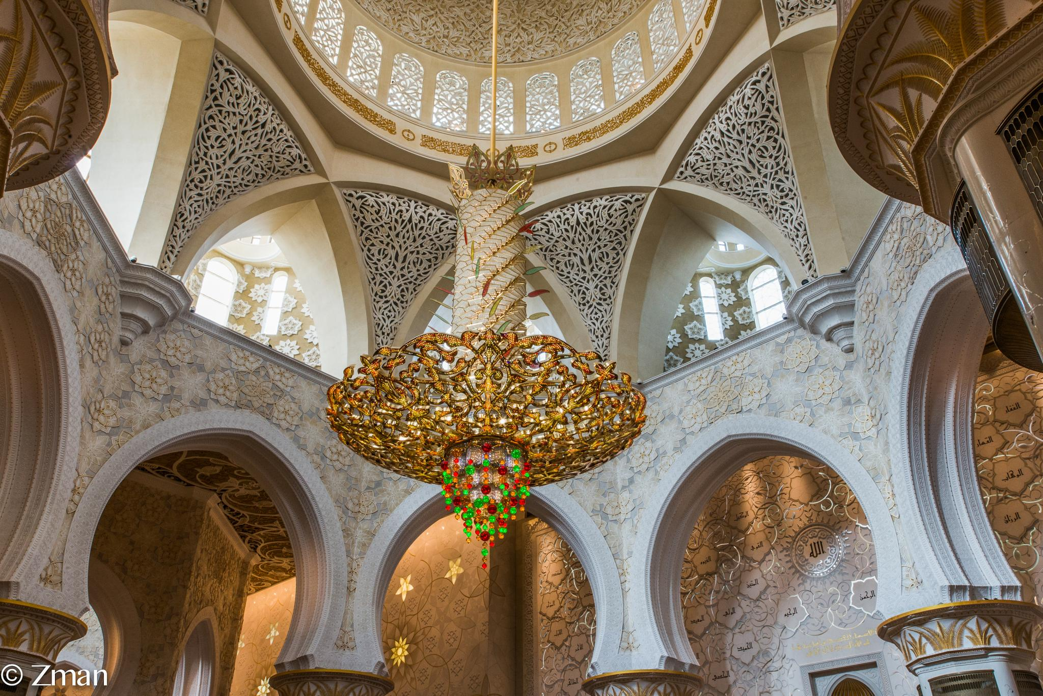 Main Dome and the Chandelier by muhammad.nasser.963