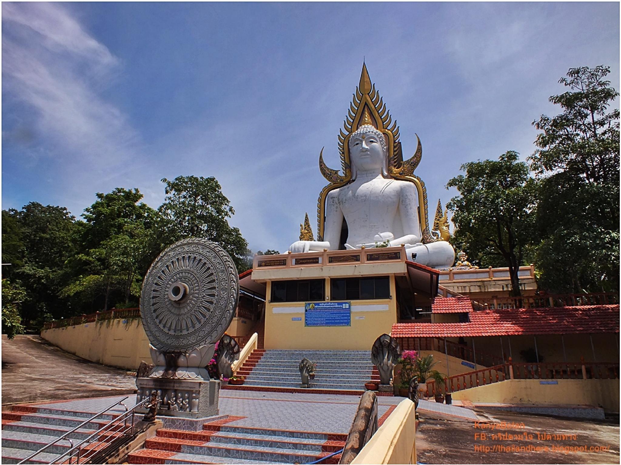 Wat Sri Kra-Ang in Nakhon Nayok Thailand. by KanyaBotan