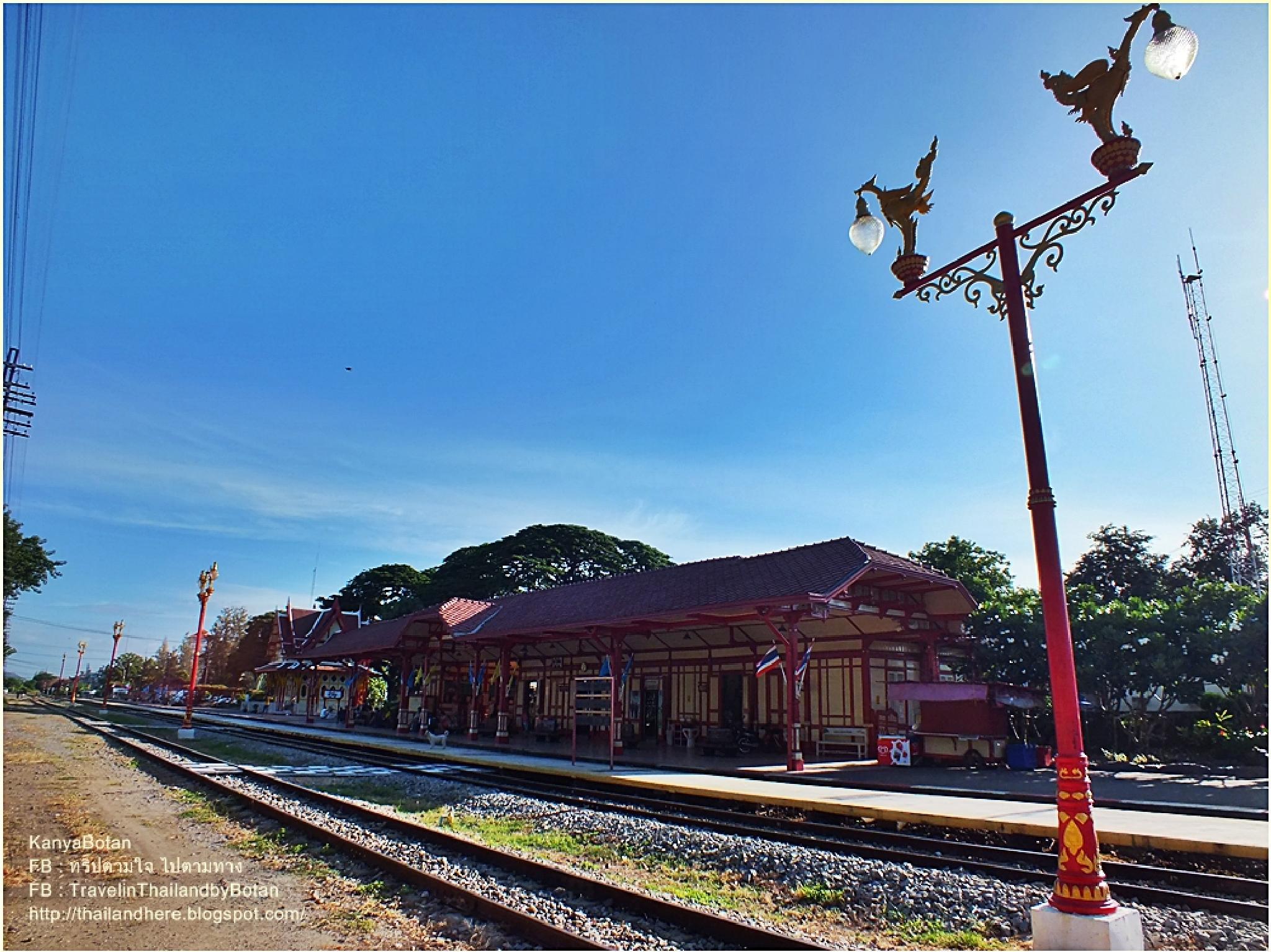 Hua Hin Railway Station Thailand. by KanyaBotan