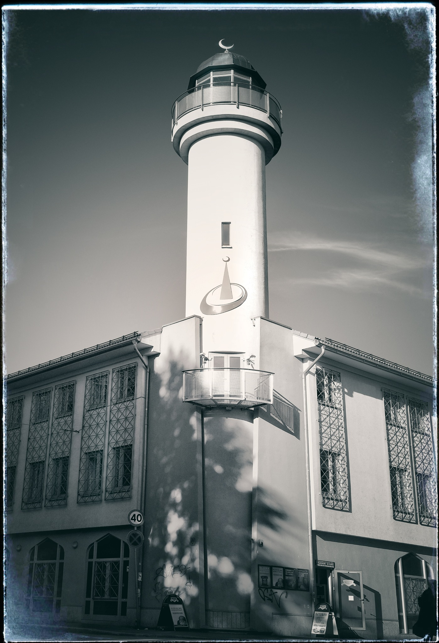Mosque, Oslo by catoh2