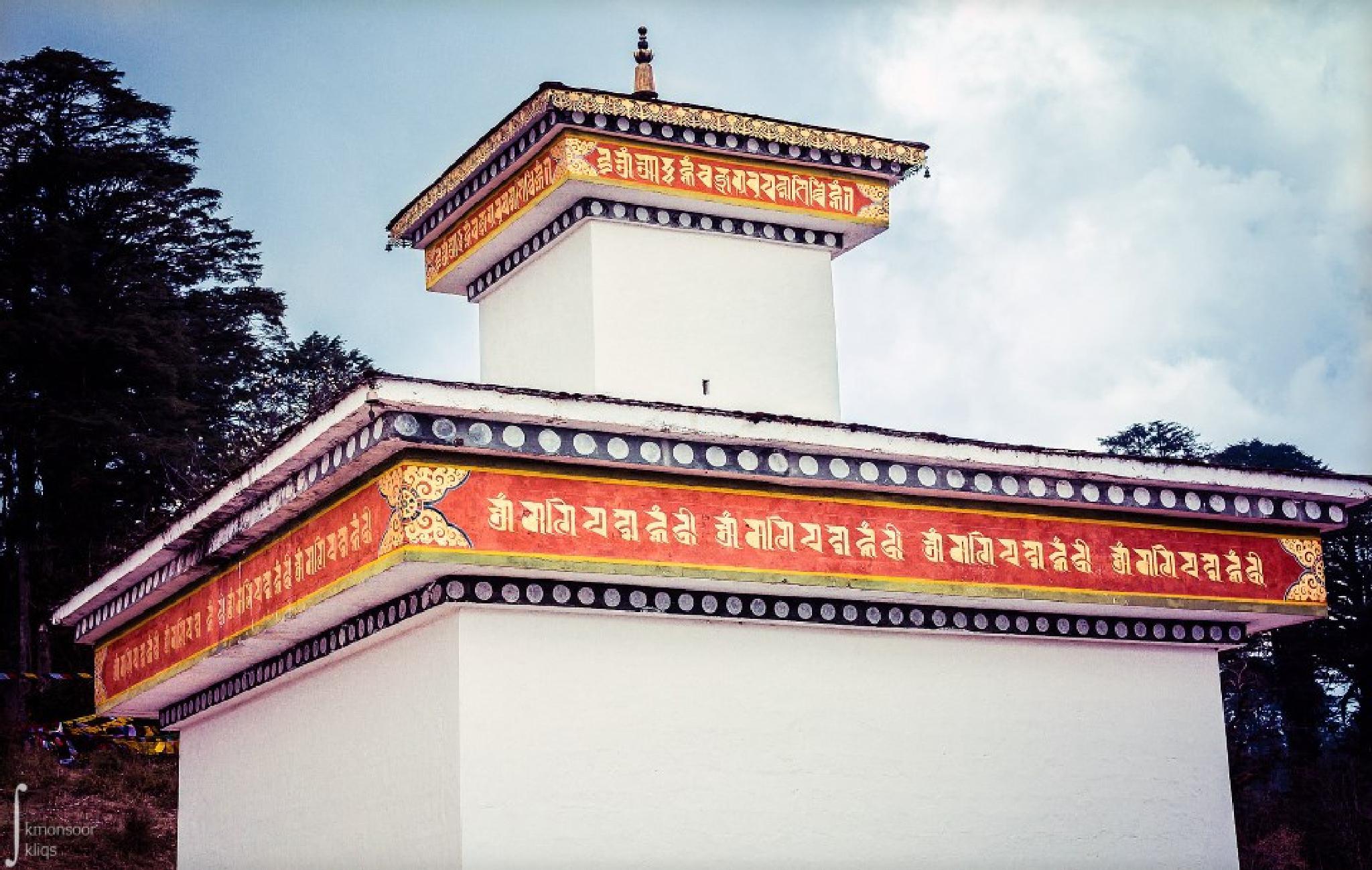 """Bhutanese Tomb a.k.a """"Stupa"""" by Khaled Monsoor"""