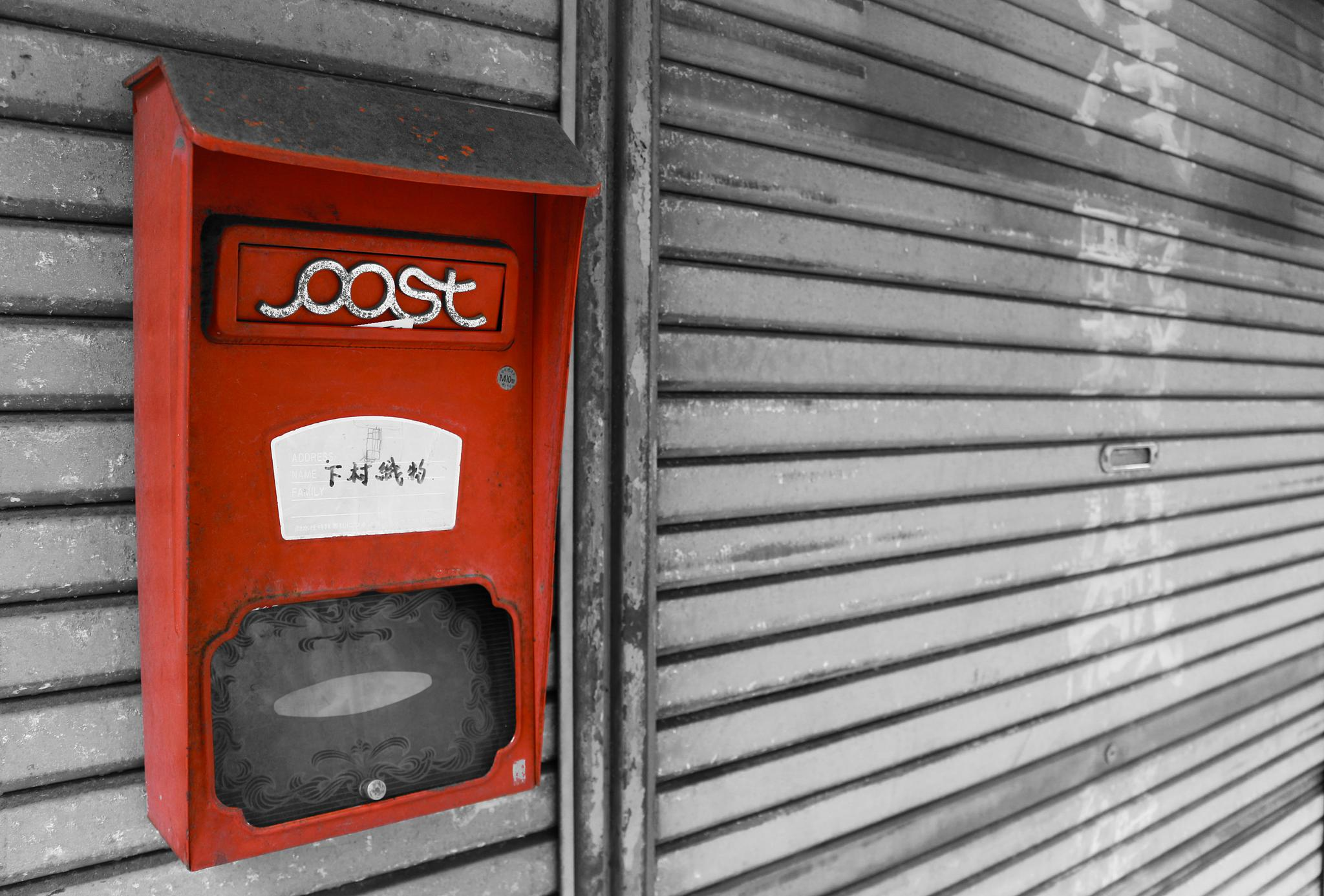 - Postbox - by GuillaumeTanneux
