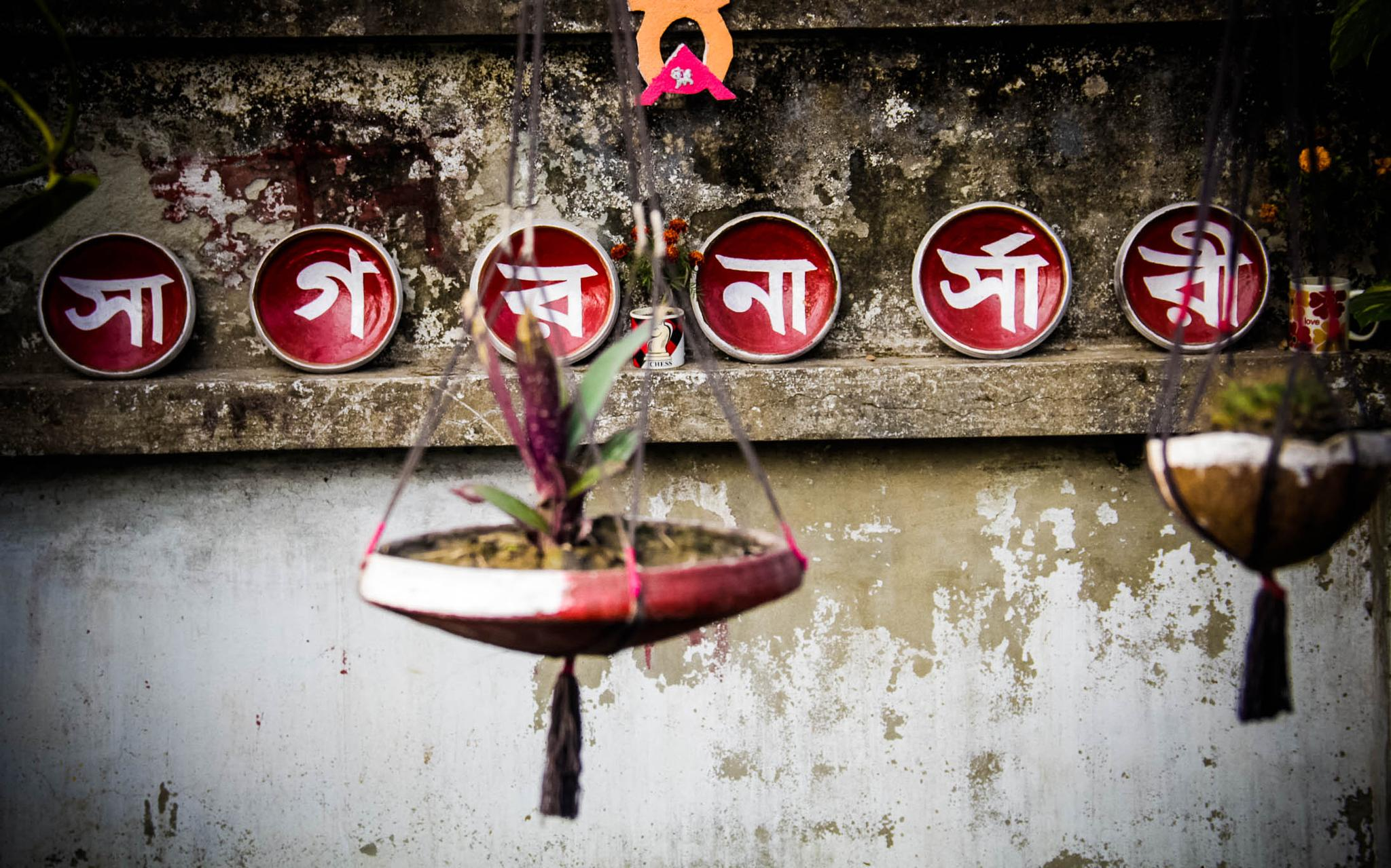 Untitled by Sanjib Panday Milon