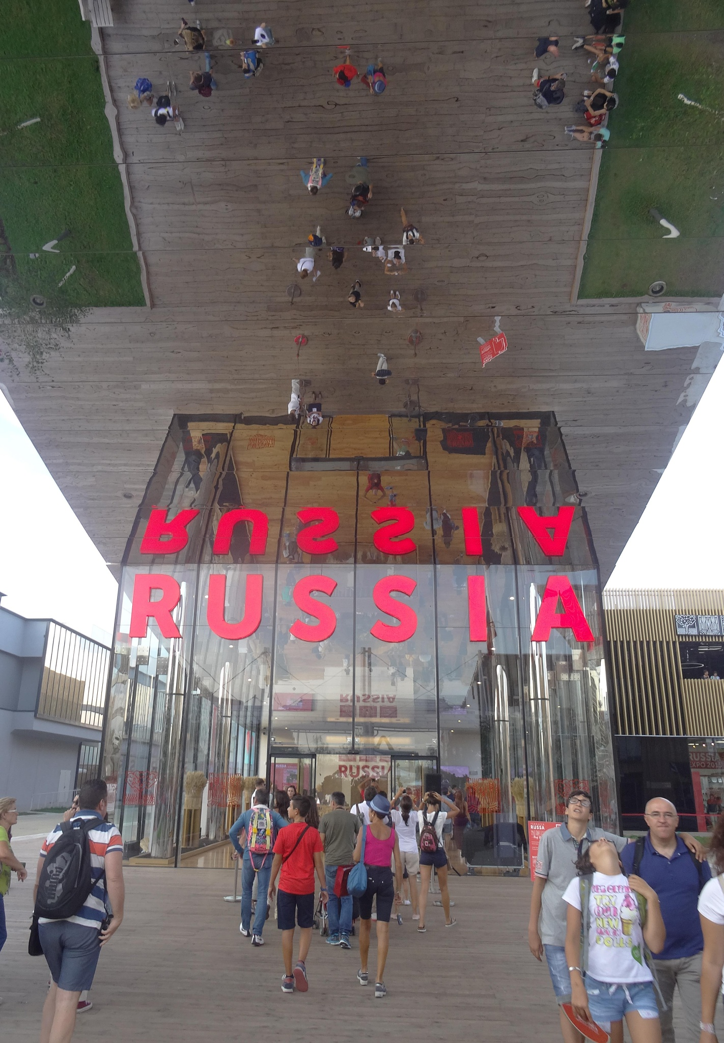 EXPO 2015: Russia Pavilion Look Up: (the Big Mirror)  by Carolyn Chase