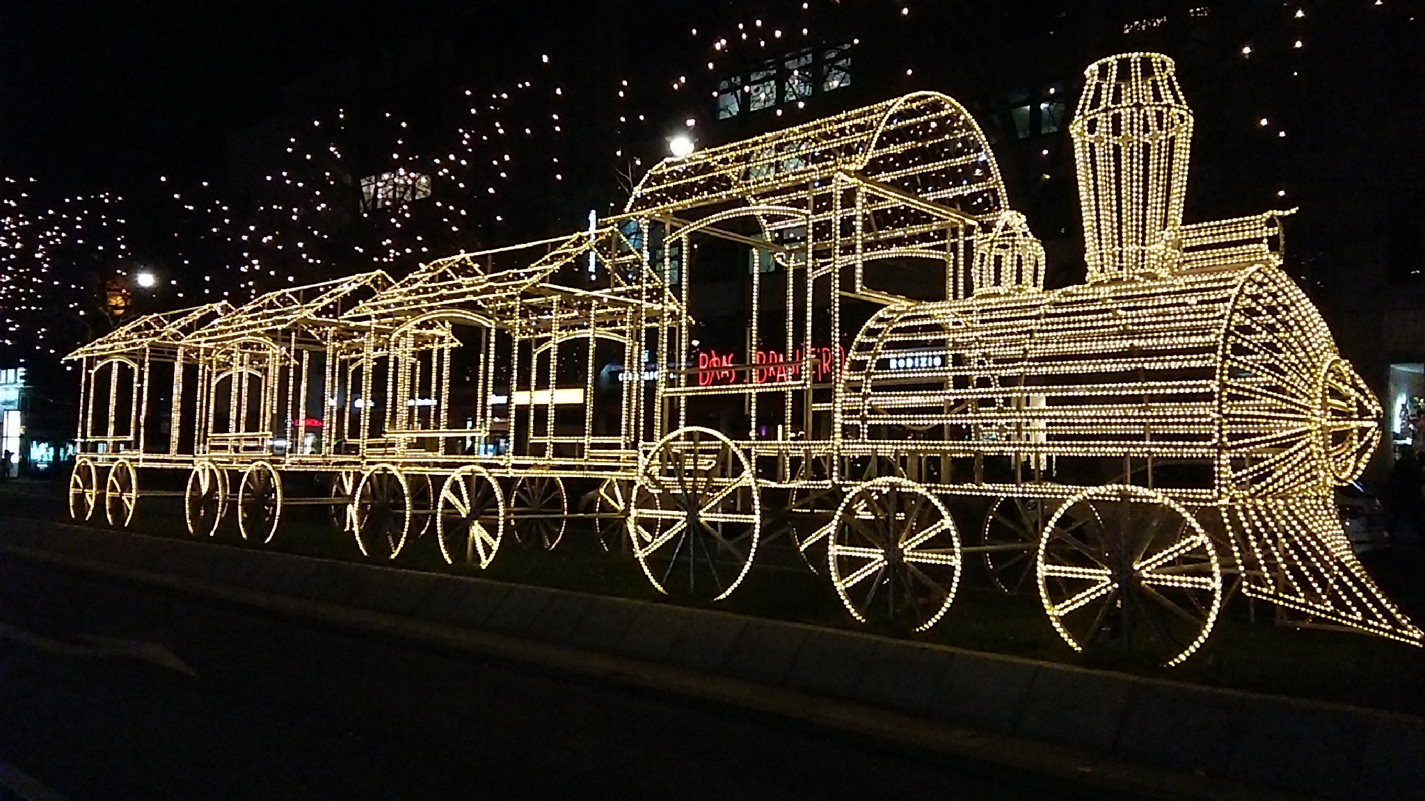 Merry Christmas  2015,  Lightning Train, from Berlin GERMANY by  Biniam
