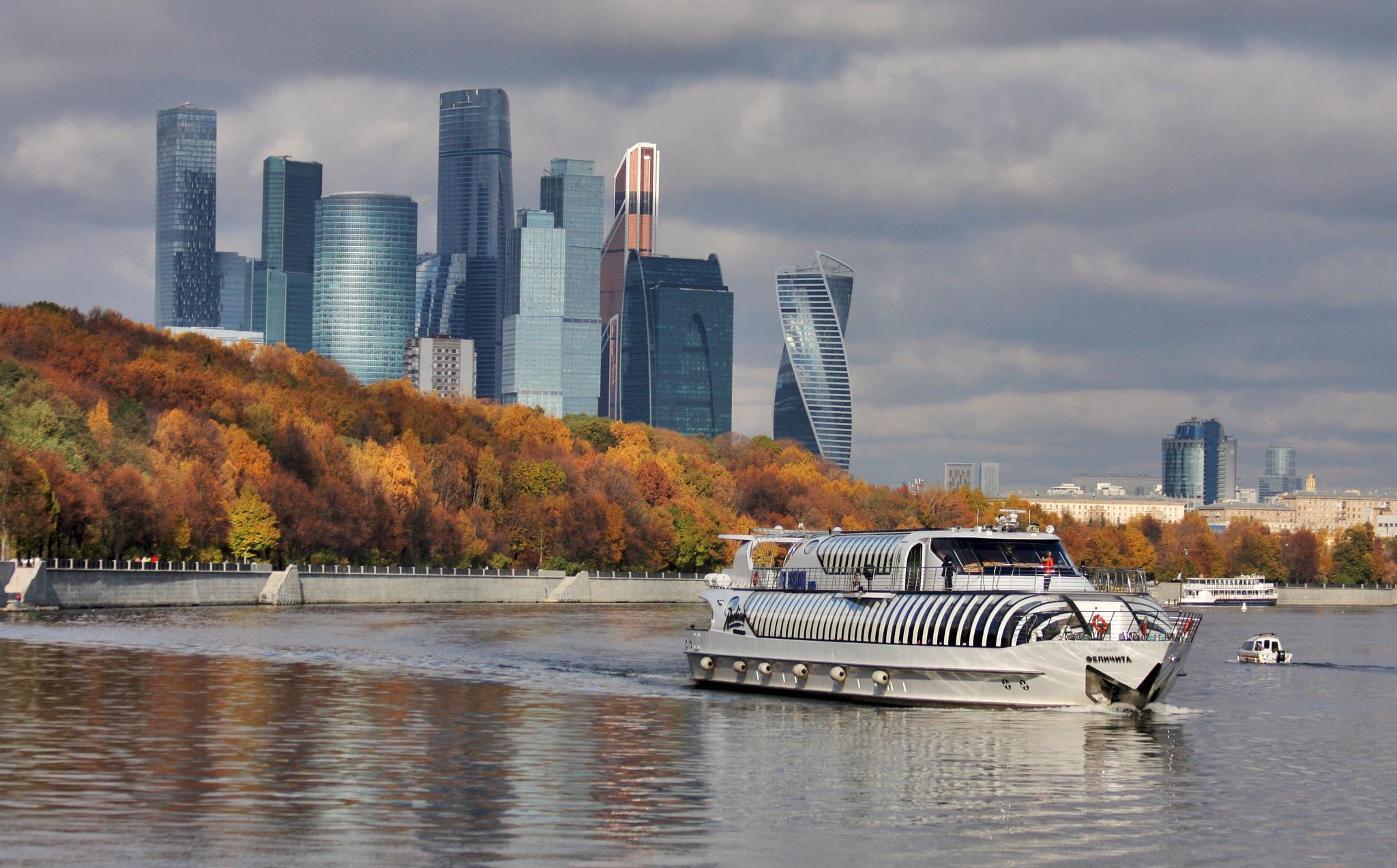 Autumn by Rusova Anna
