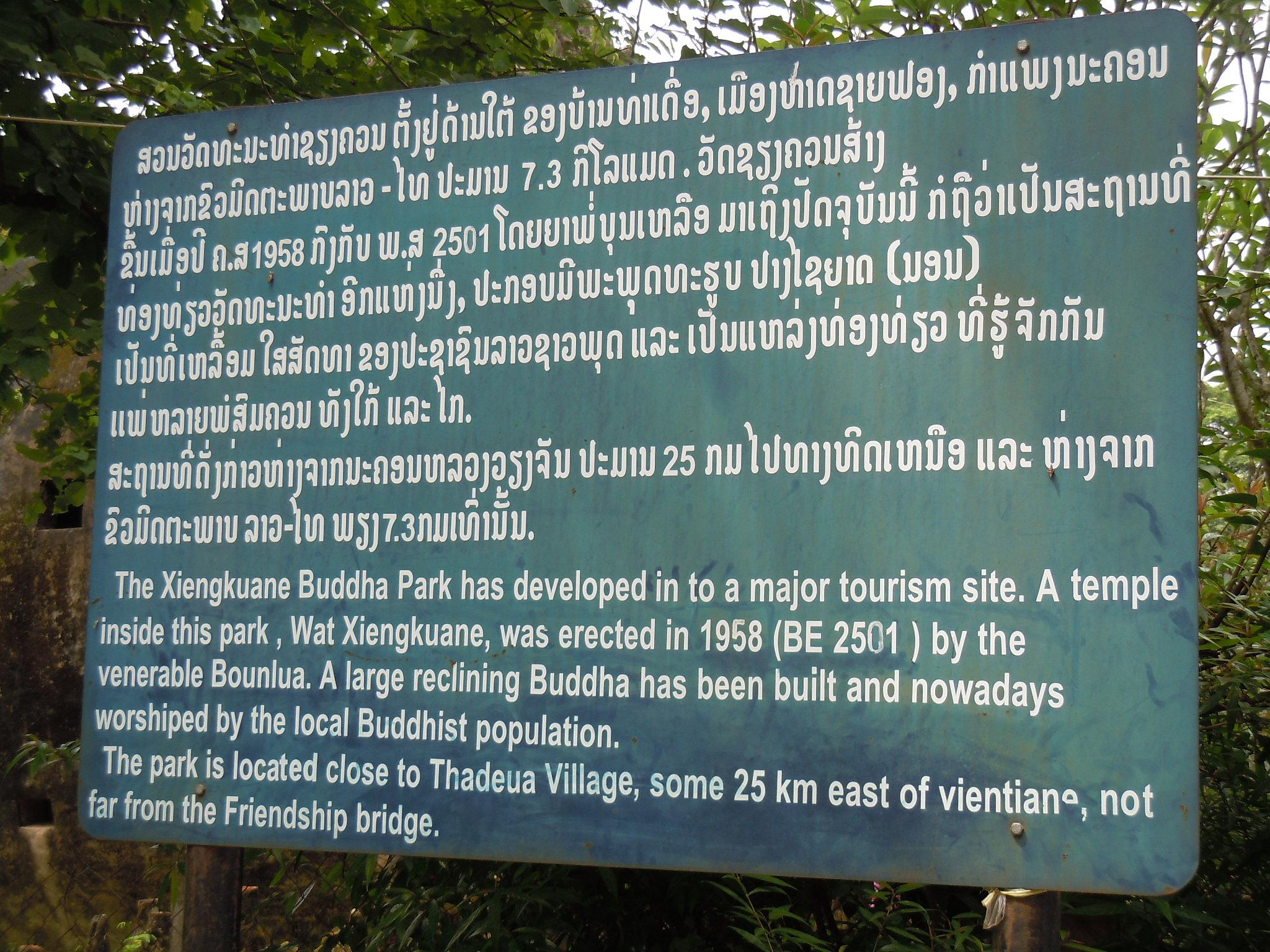 Buddha Park 15 by mitch.lizar