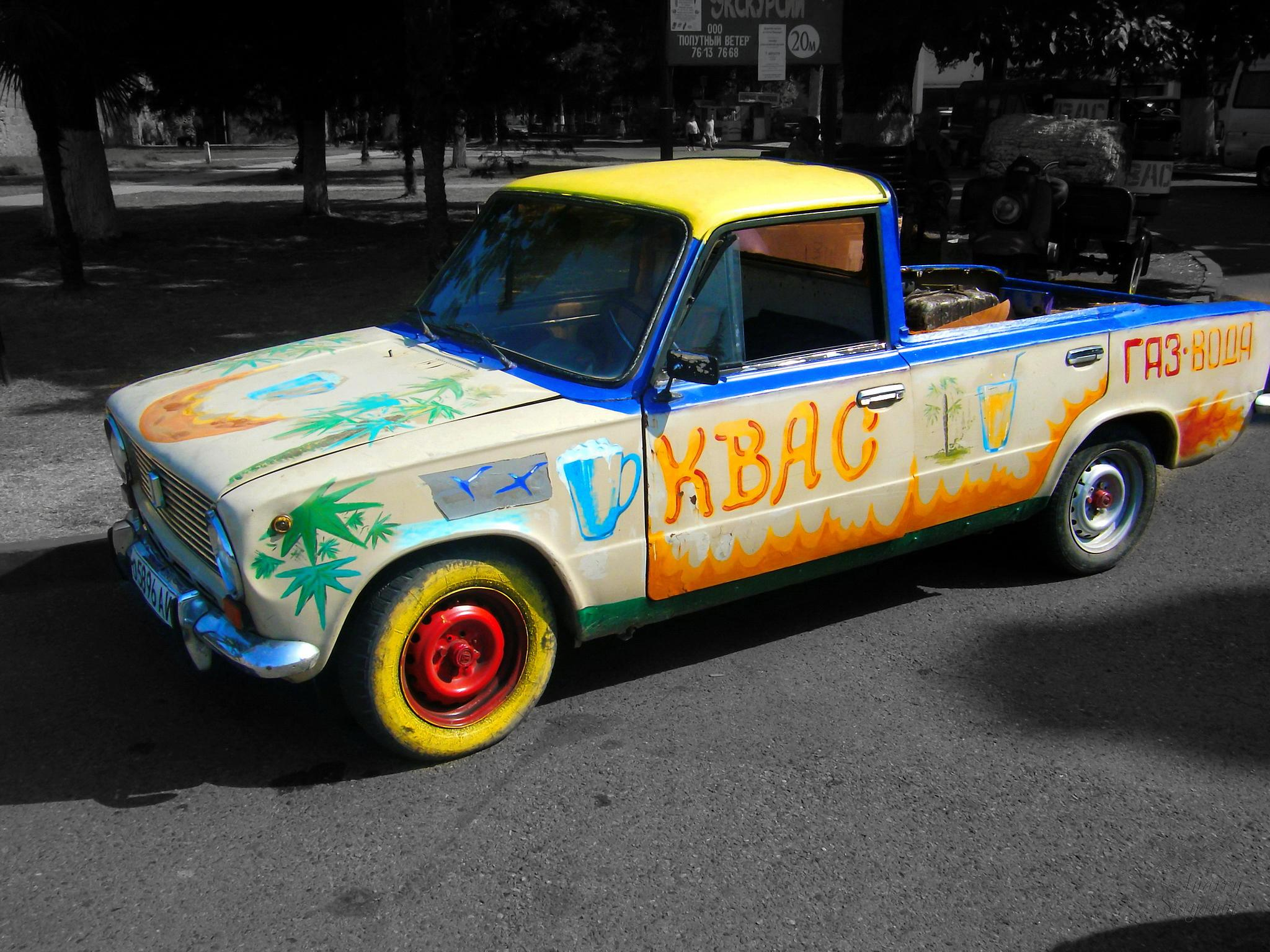 Funny car by Andrey Sklyanov